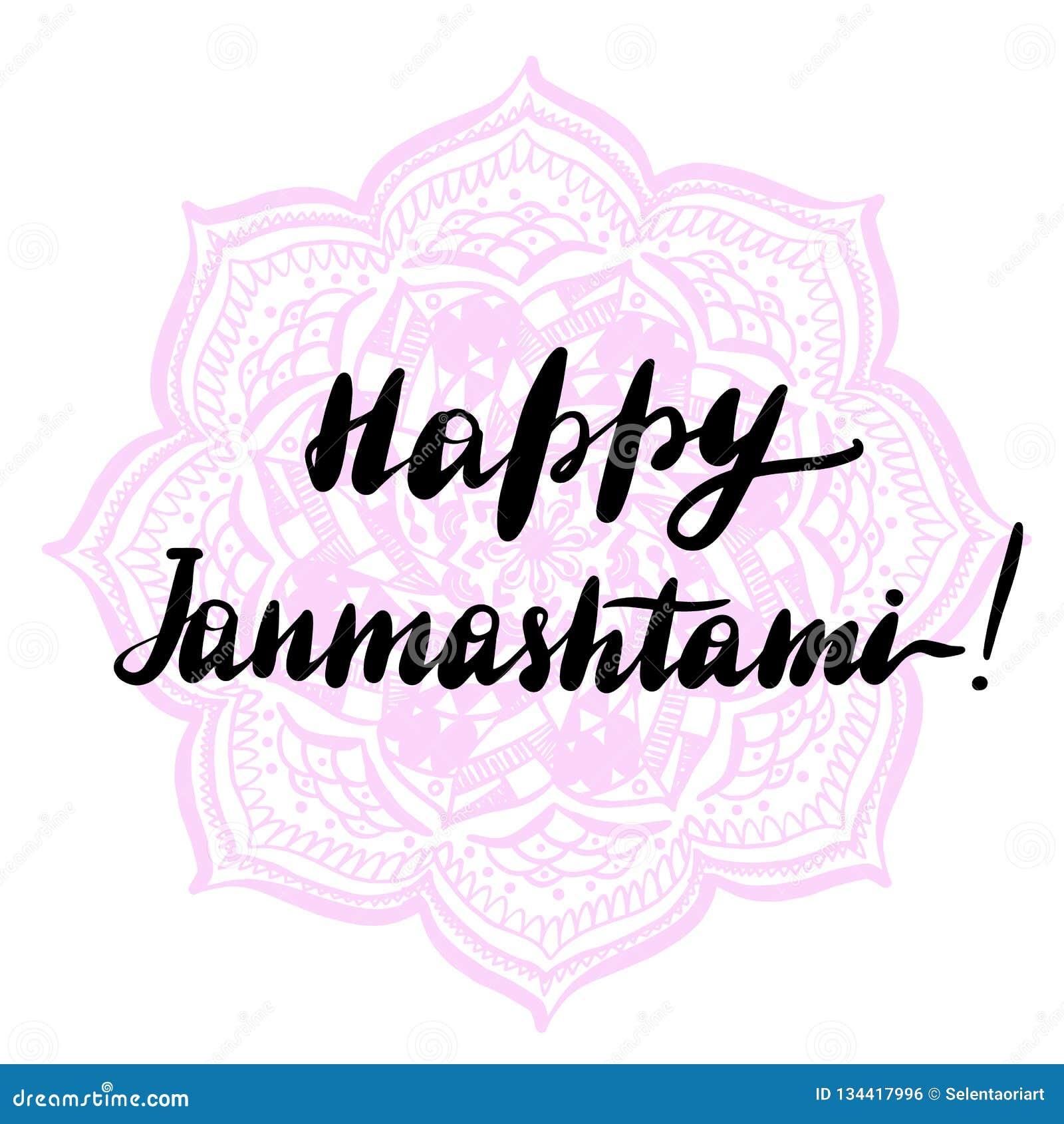 Segnando iscrizione con lettere Janmashtami felice colorato