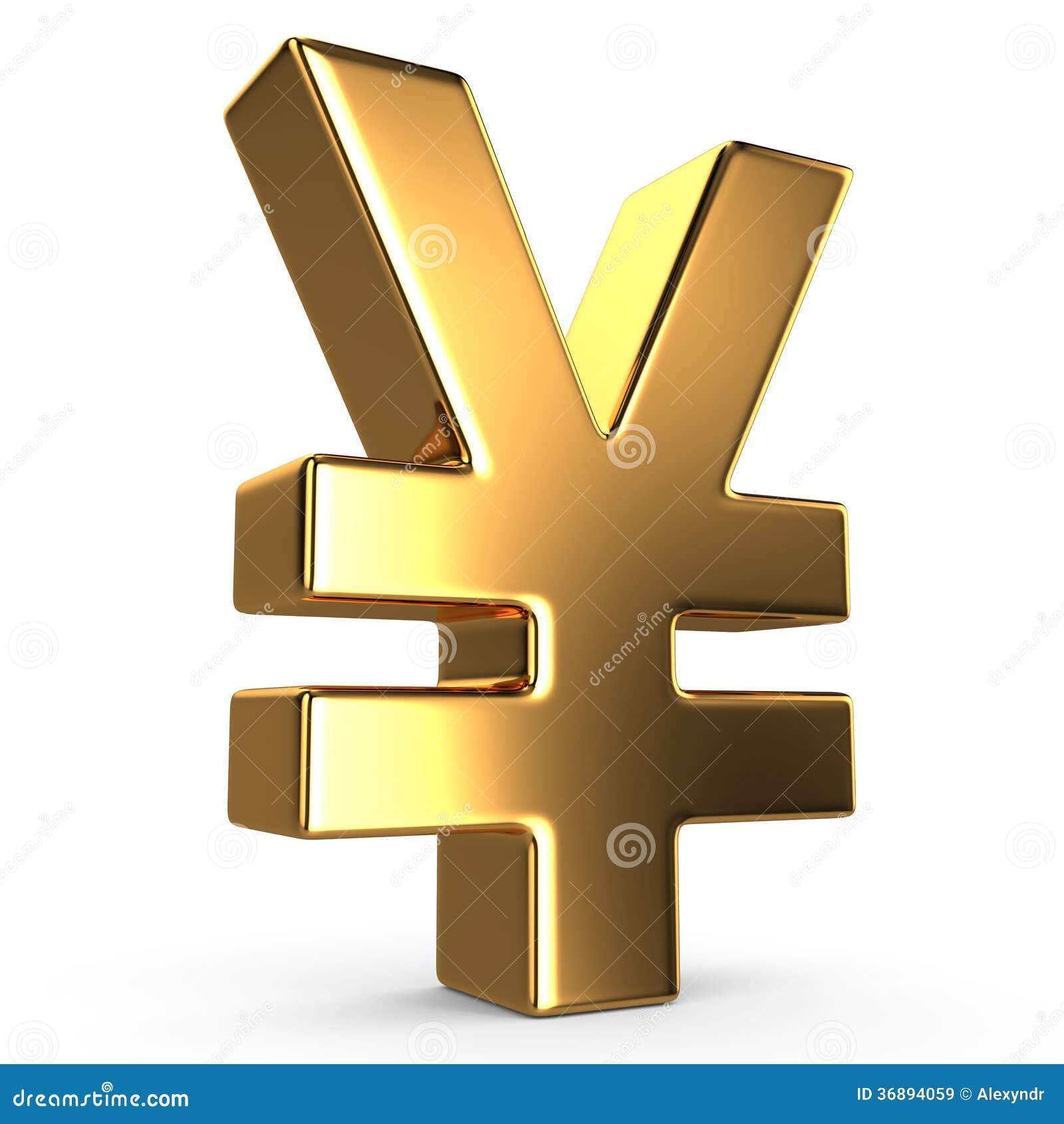 Download Segno degli yuan illustrazione di stock. Illustrazione di finanziario - 36894059