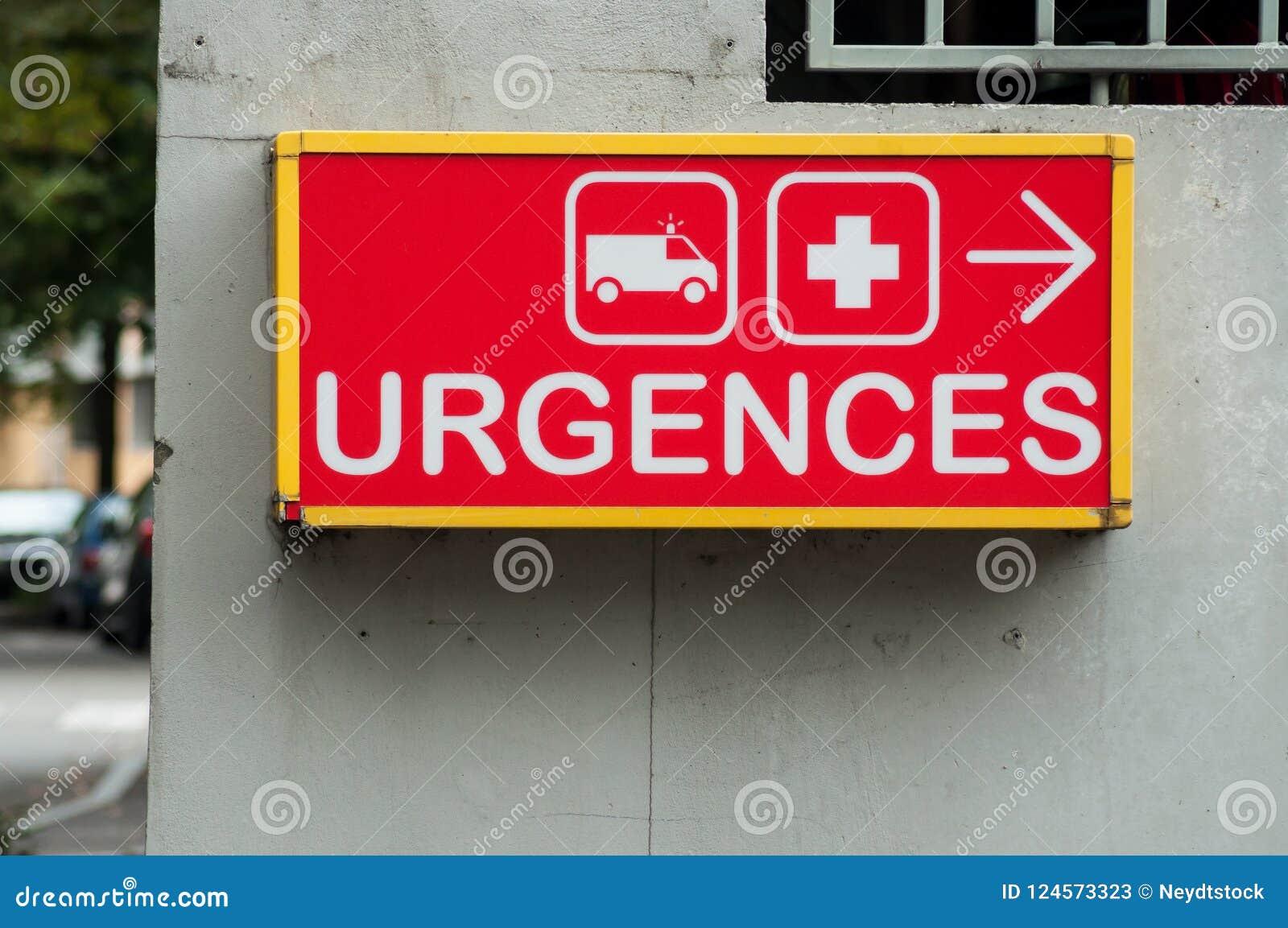 Segno francese dell entrata di emergenza dell ospedale con testo nel fre