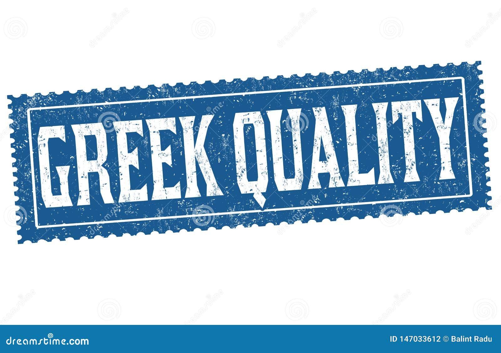 Segno o bollo greco di qualità