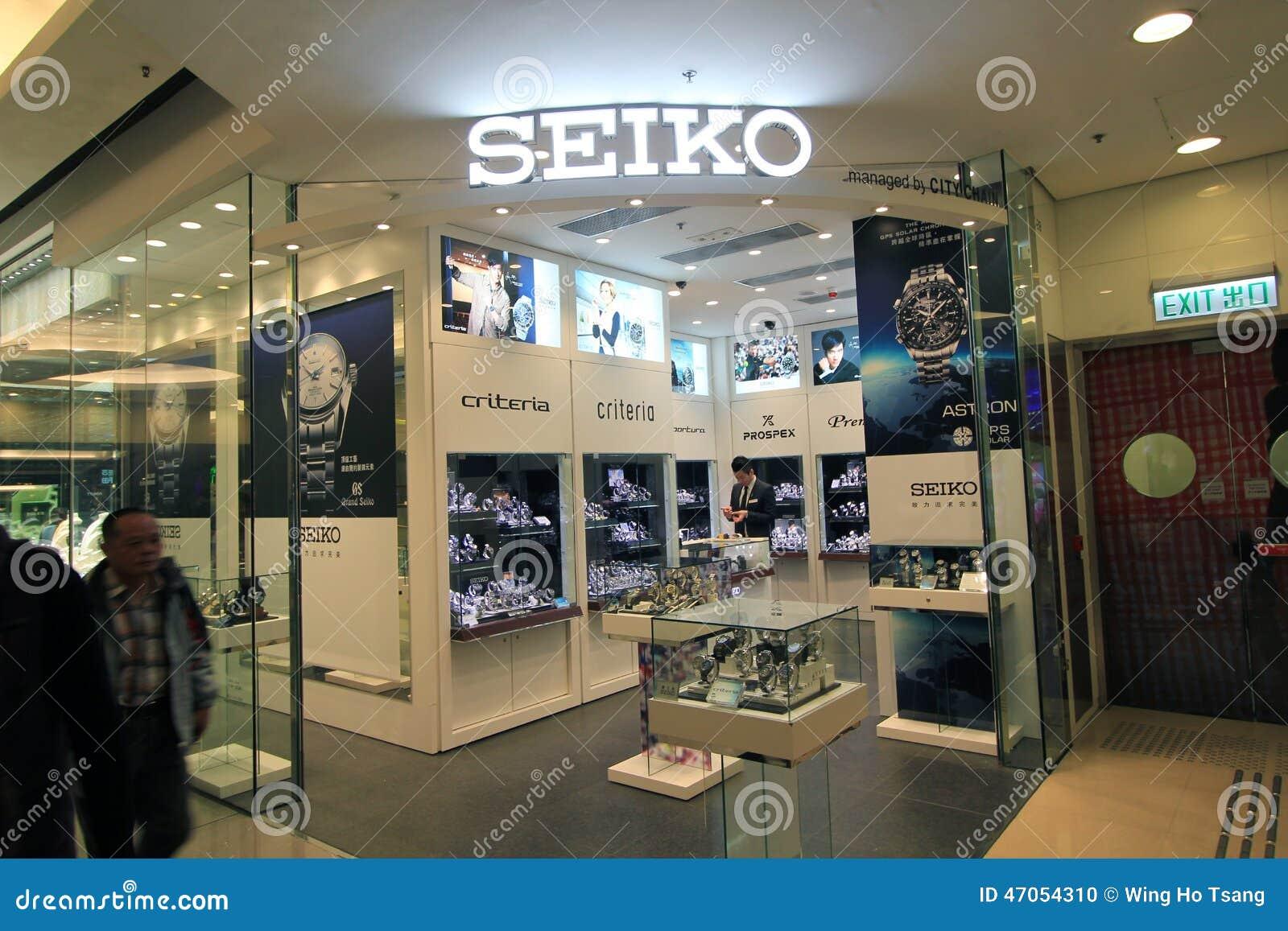 Seiko-Shop in Hong Kong