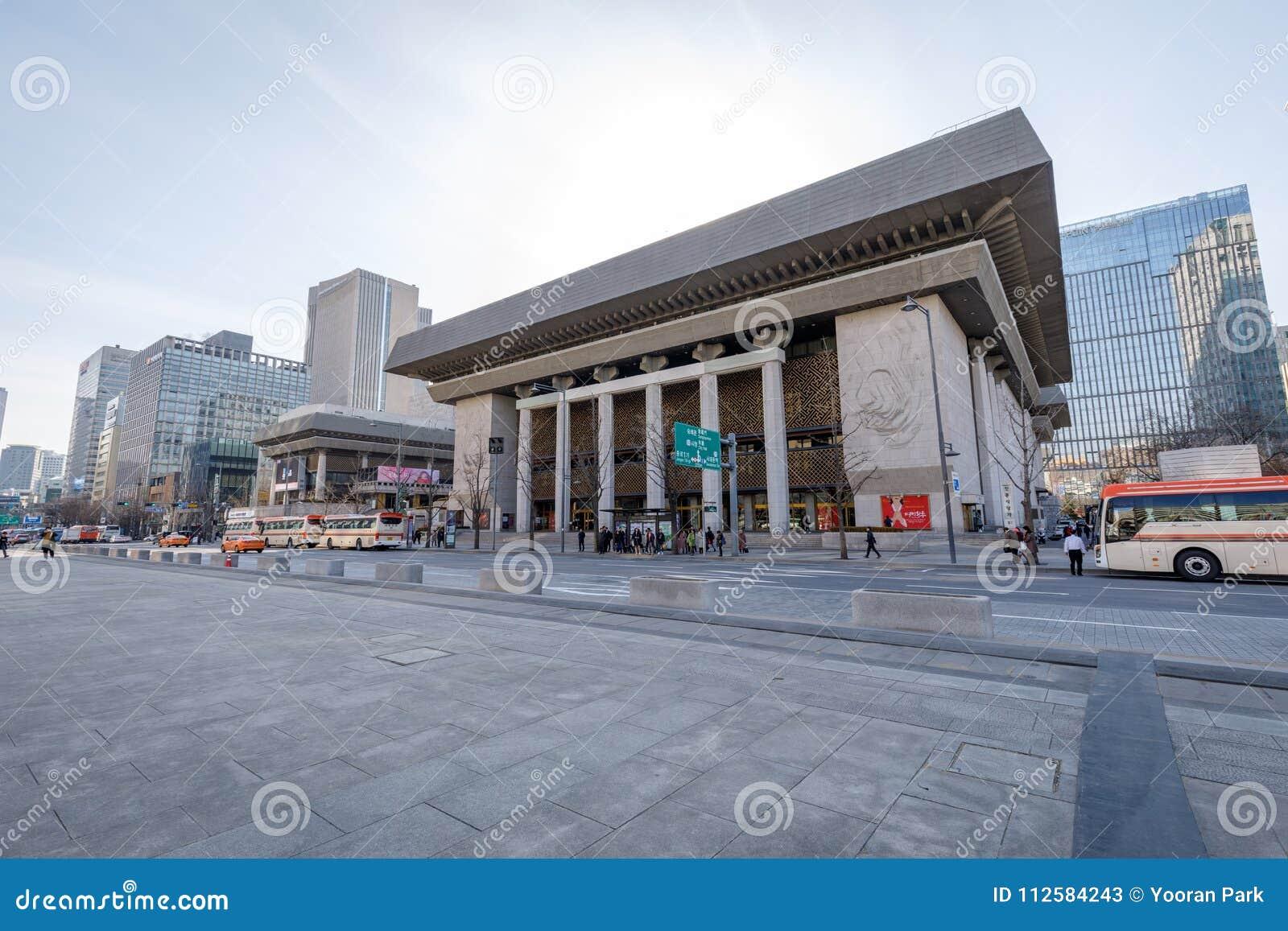 Sejong Center för utförande Art Seoul Sejong Center för föreställningskonst är de största konsterna och det kulturella komplexet