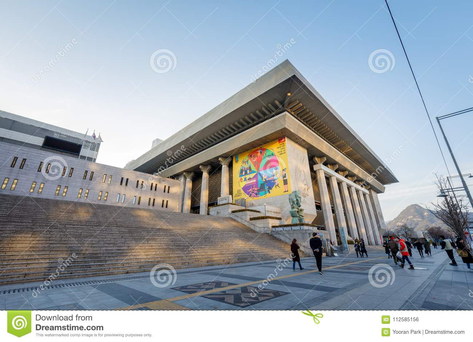Sejong Center für Ausführungsart seoul Sejong Center für Performing Art ist die größten Künste und der kulturelle Komplex in Seou
