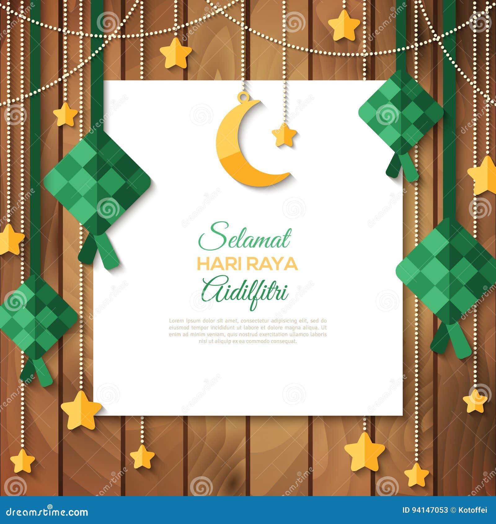 Selamat Hari Raya Greeting Card On Wood Stock Vector