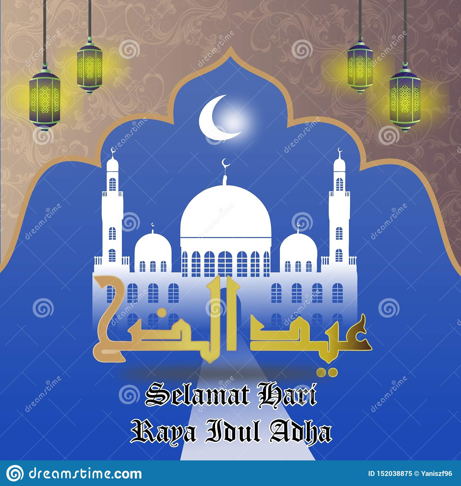 Selamat Hari Raya Idul Adha Stock Vector Illustration Of 2020 Hari 152038875