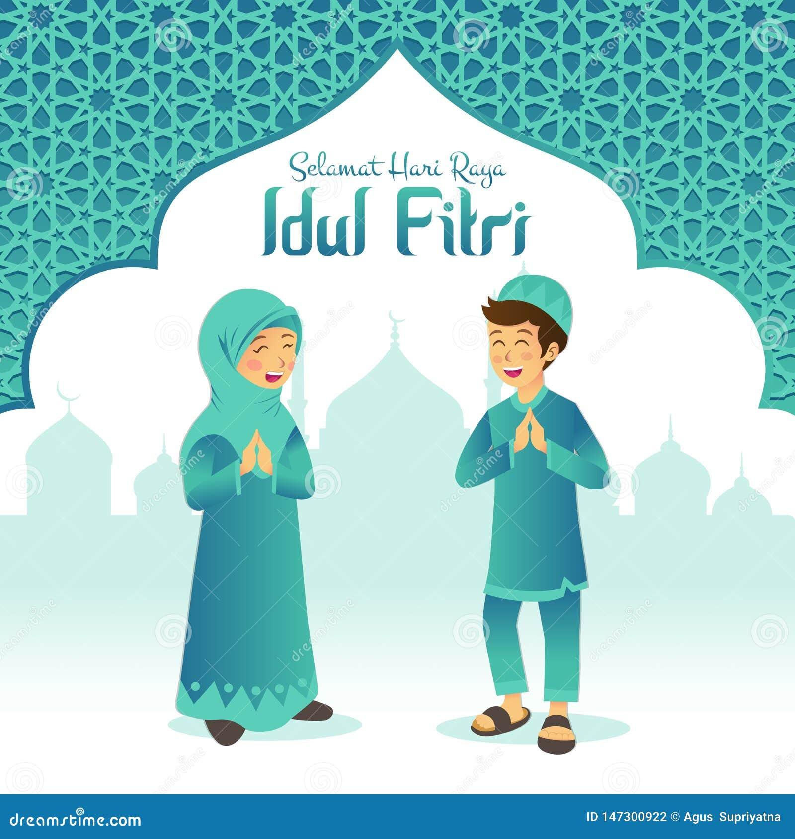 Selamat hari raya Idul Fitri是愉快的eid穆巴拉克另一种语言在印度尼西亚语的 庆祝Eid Al fitr w的动画片回教孩子