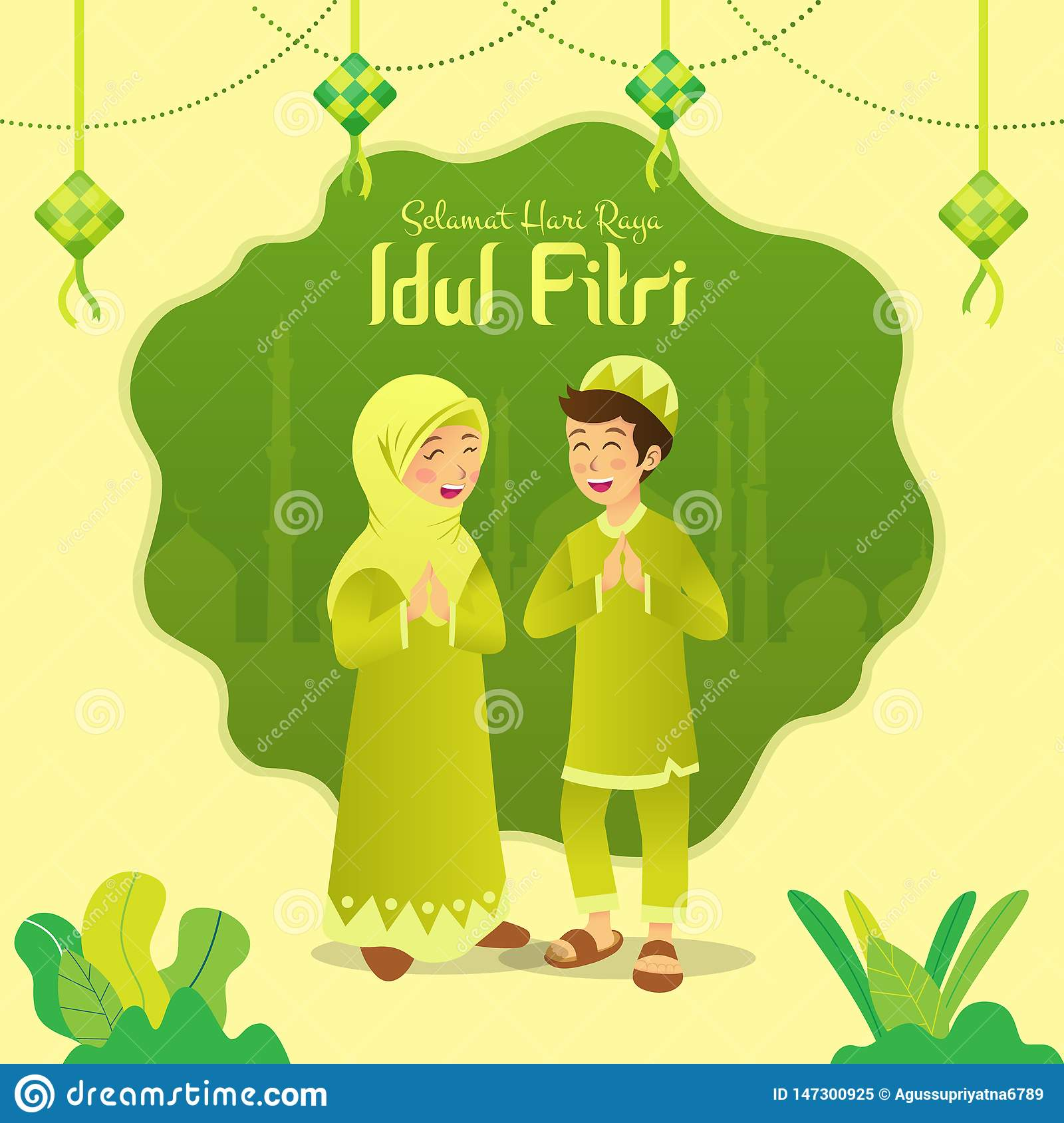 Selamat Hari Raya Idul Fitri Is Another Language Of Happy