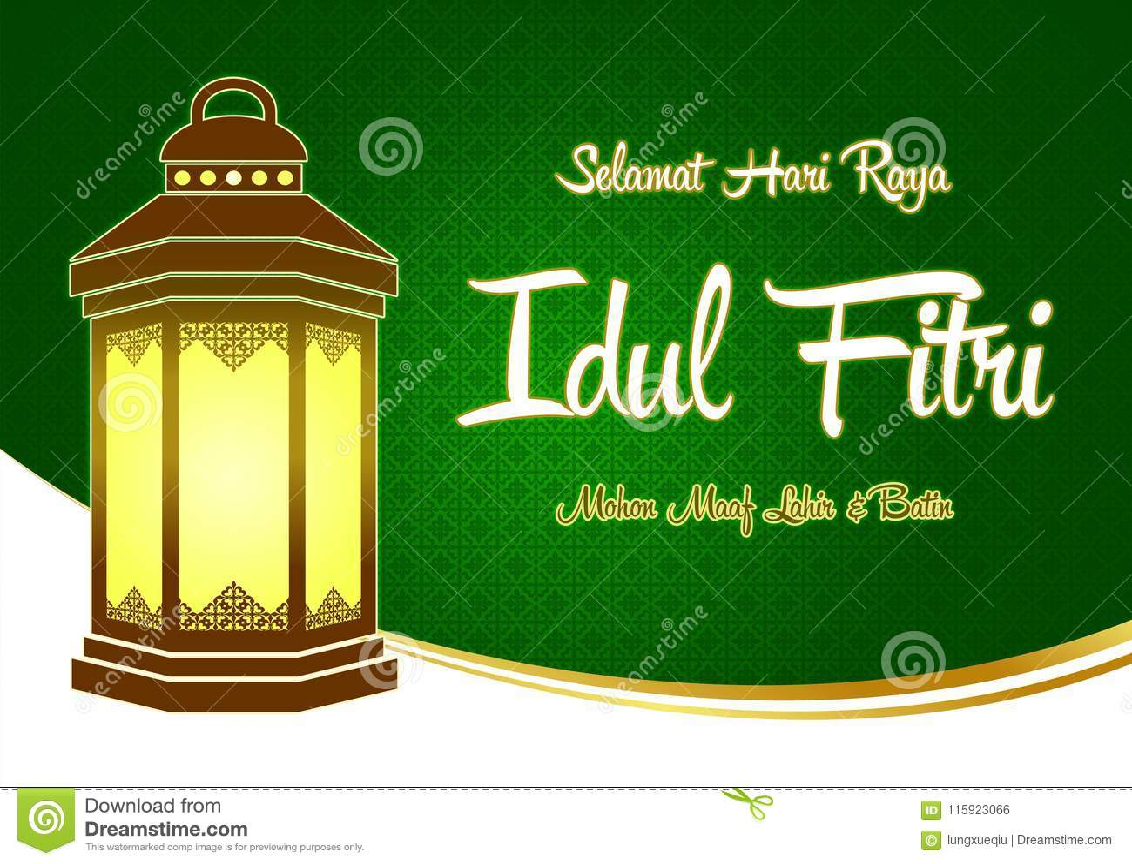 Selamat Idul Fitri Kartu Ucapan Hijau Dengan Lentera Stock Illustration Illustration Of Event Culture 115923066
