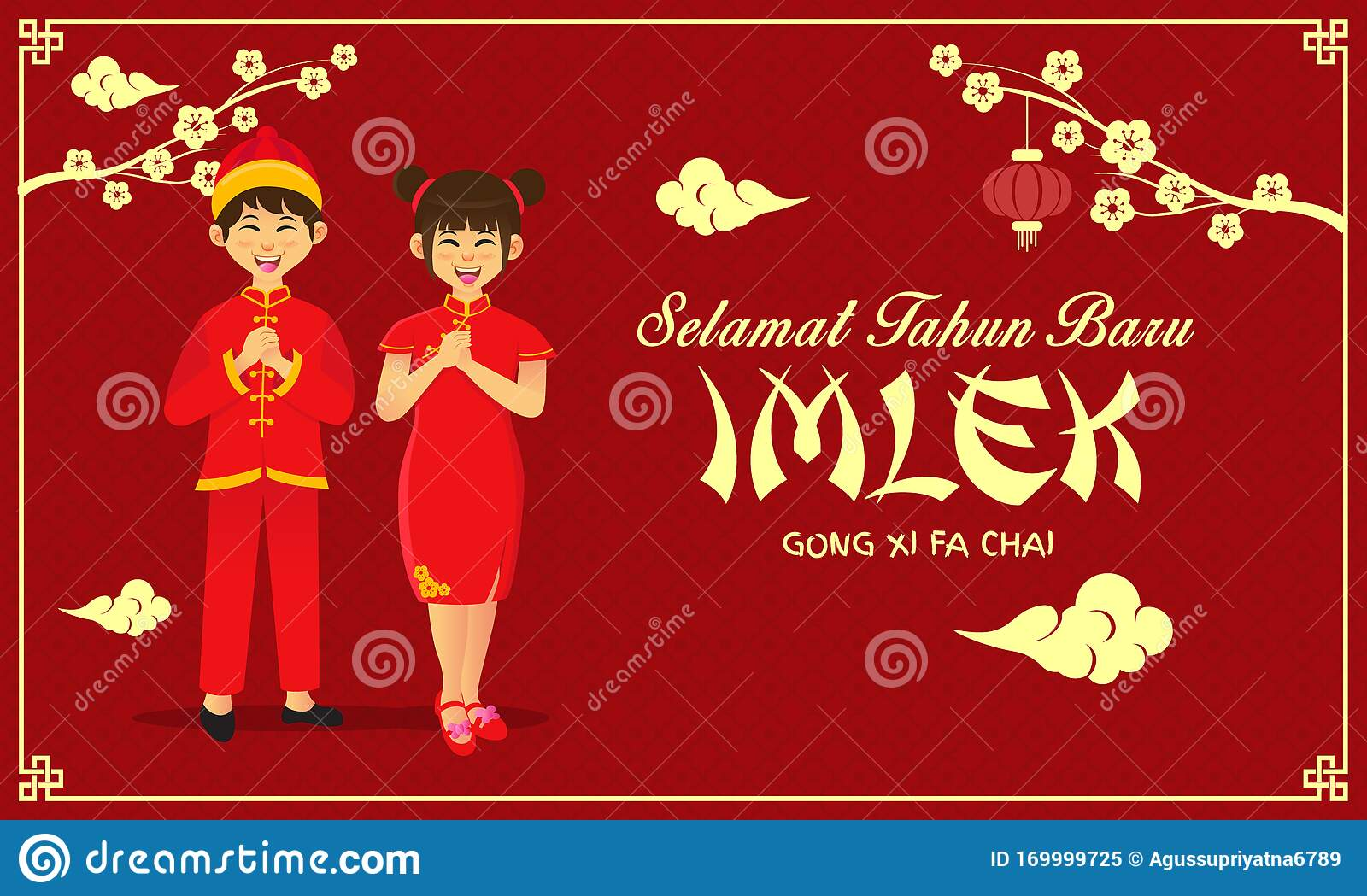 Selamat Tahun Baru Imlek Is Another Language Of Happy Chinese New Year In Indonesian Stock Vector Illustration Of Chinese Festival 169999725