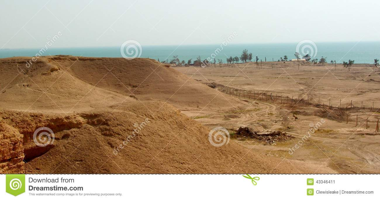 Iraq Water Front