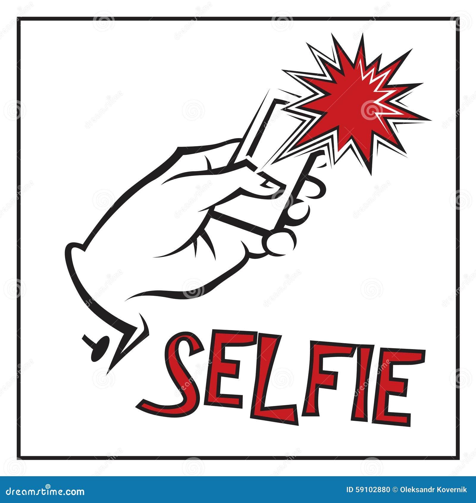 Selfie象