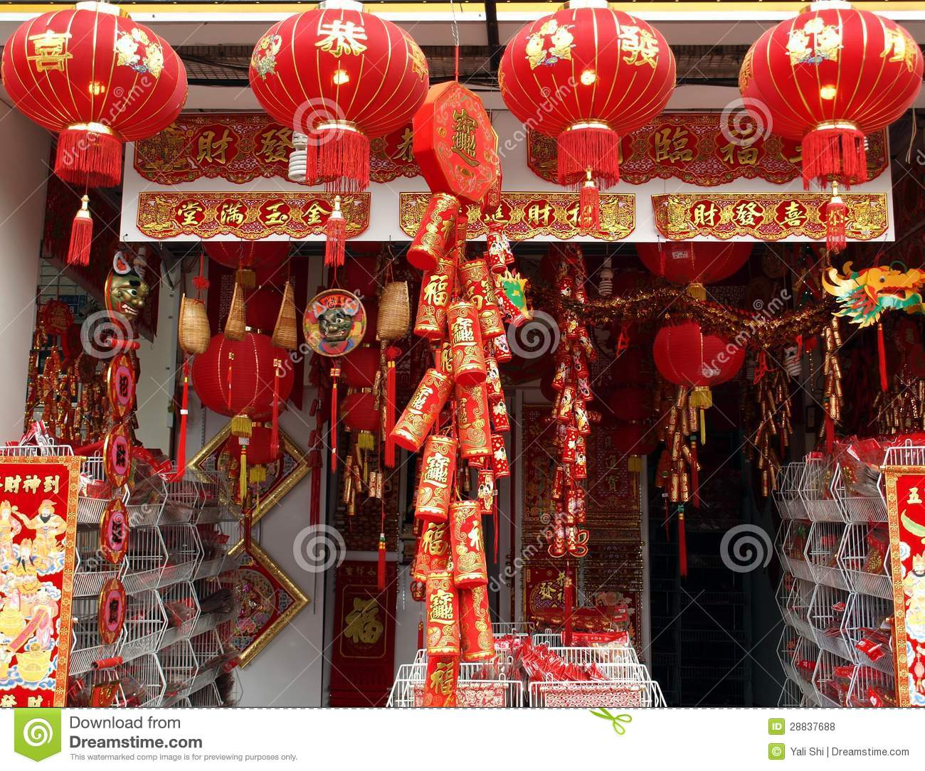 Selling Decorations For The Chinese New Year Editorial