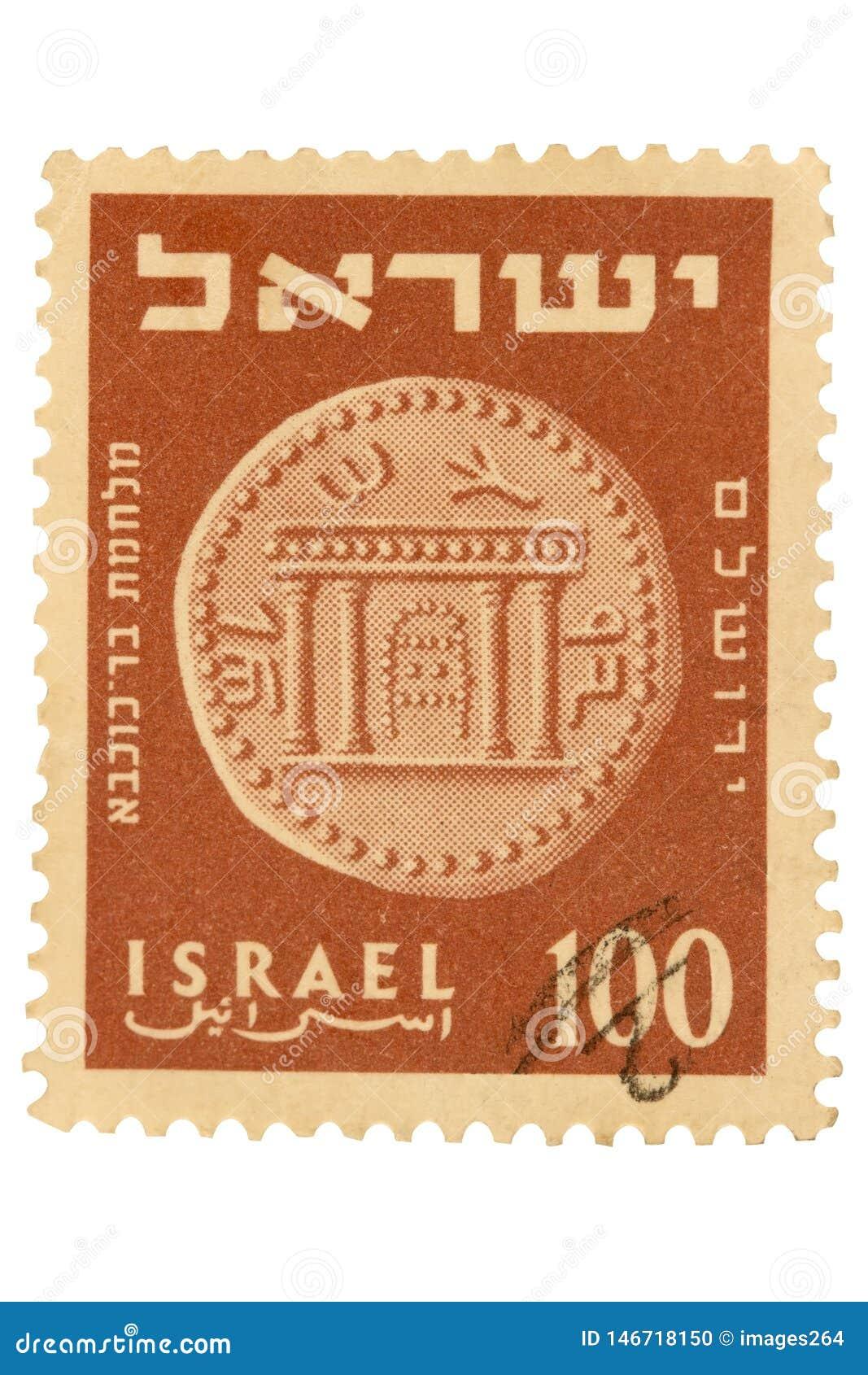 Selo postal velho