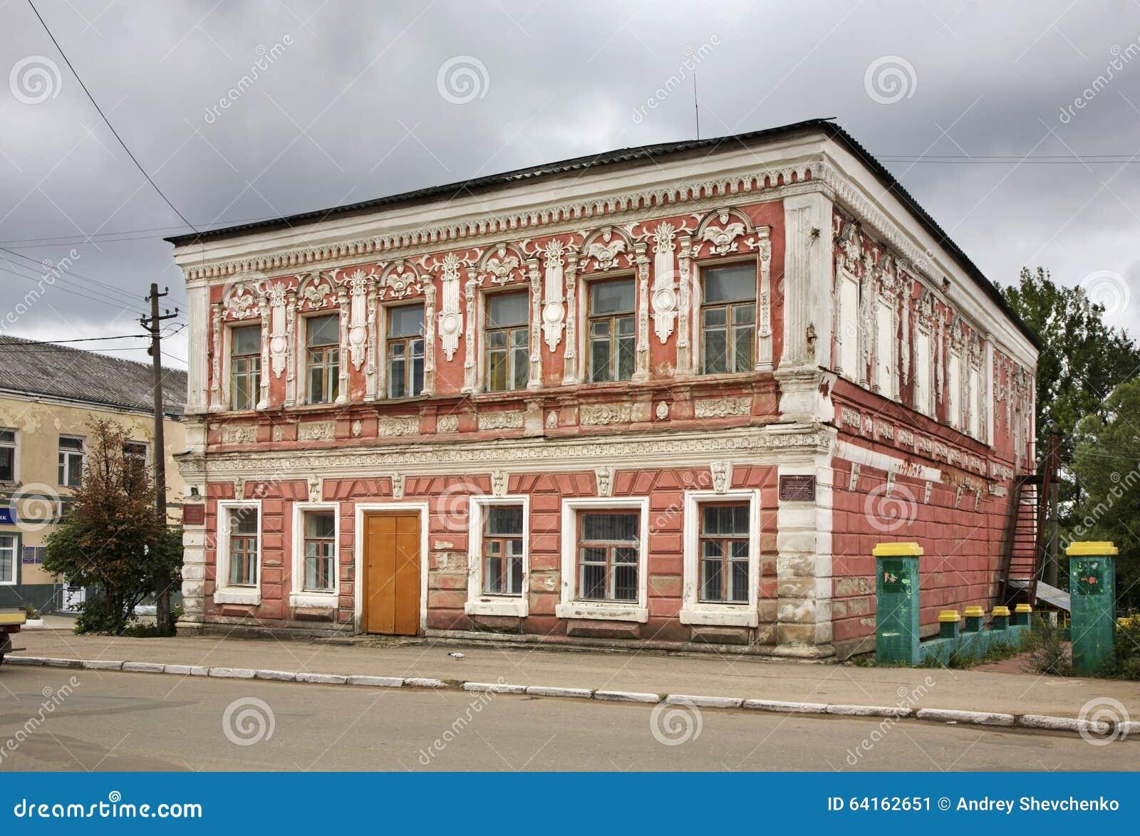 Bologoye 93