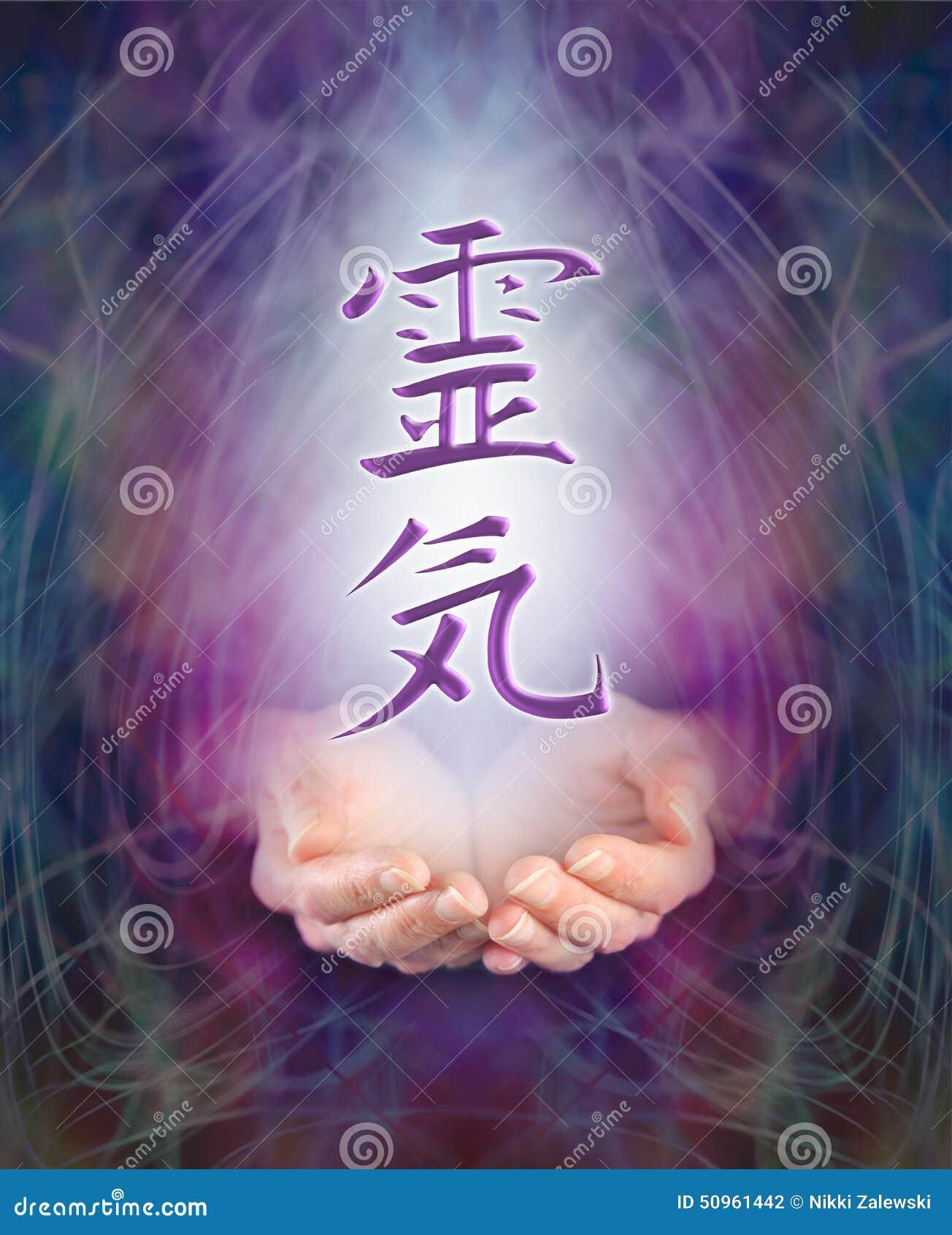 Sending Reiki Healing Energy Stock Photo Image 50961442