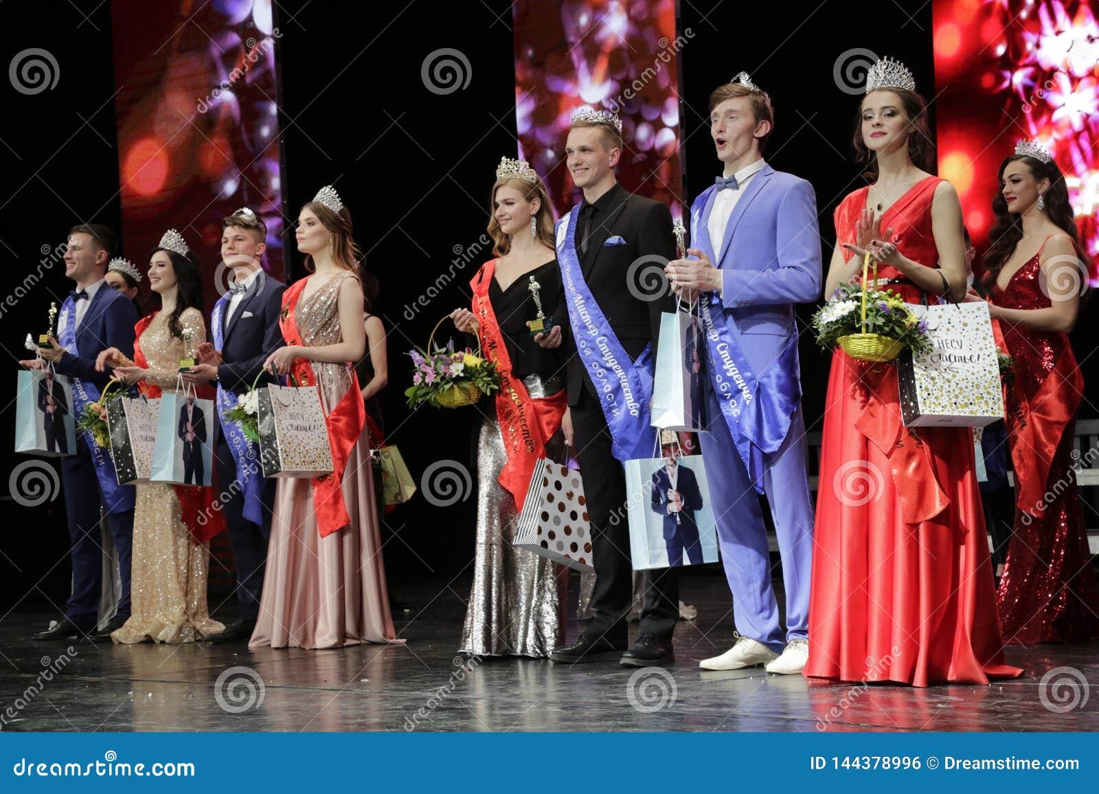 Senhorita e Sr. da competição ' Estudantes da região de Saratov - 2019 '