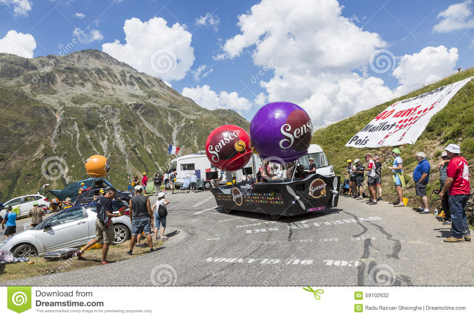 Senseo车-环法自行车赛2015年
