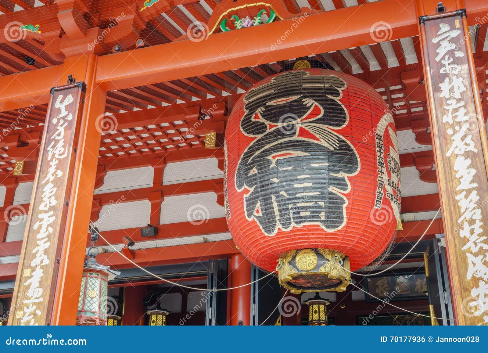 Sensoji-ji tempel i Asakusa Japan