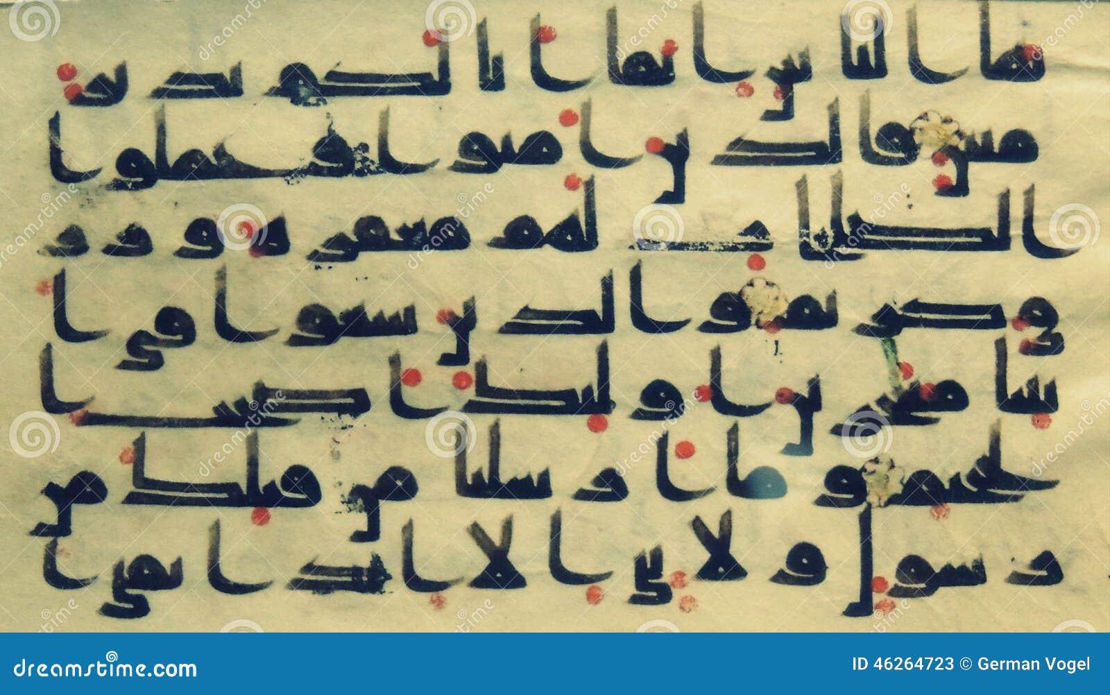 Sent islamisk Kufic för 8th århundradeQuranmanuskript kalligrafi
