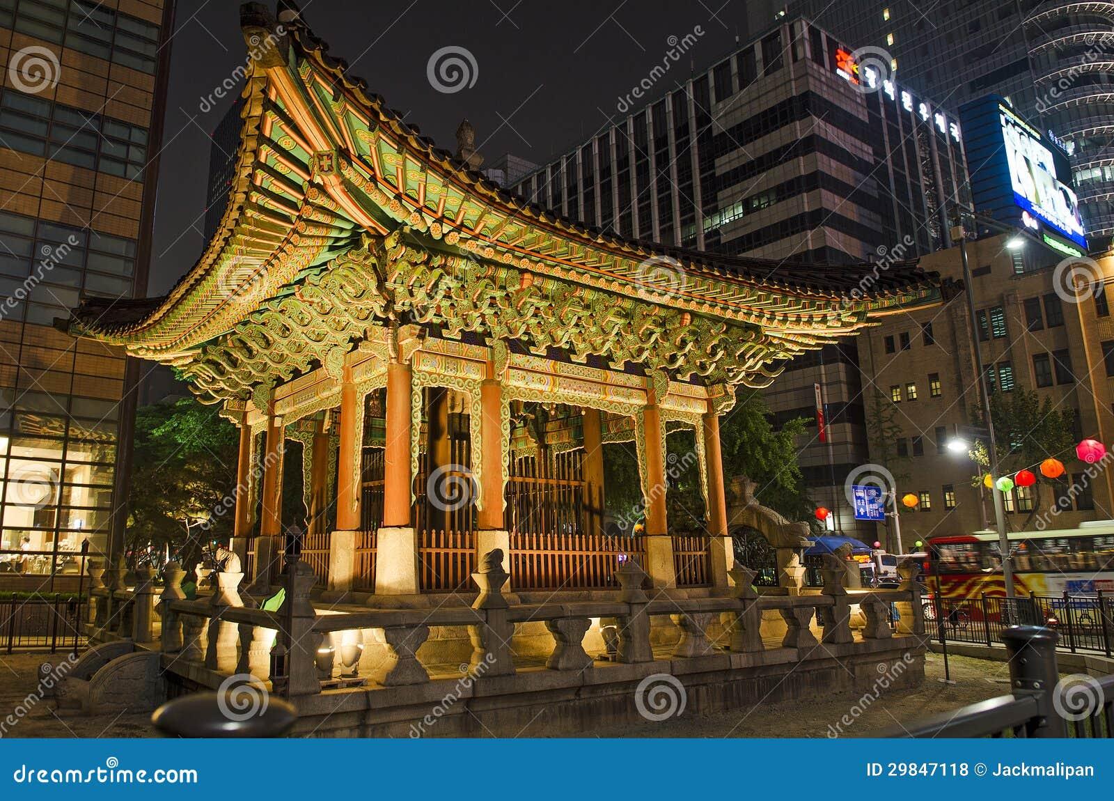 Seoul central em Coreia do Sul
