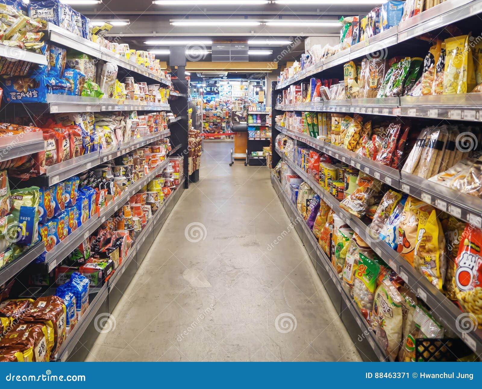 Supermarket perspective editorial photo cartoondealer - Supermercados fuenlabrada ...