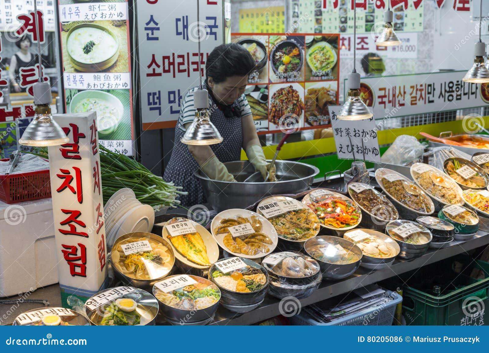 SEOUL - OCTOBER 21, 2016: Traditional food market in Seoul, Korea.