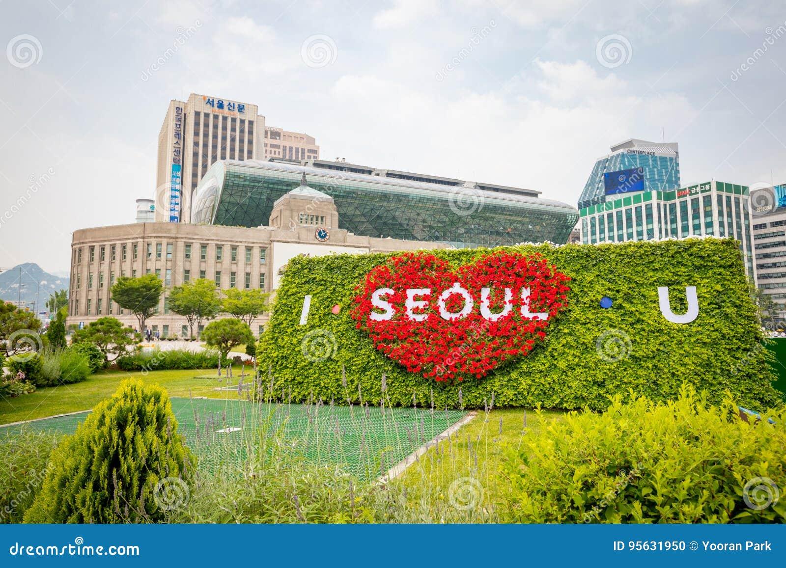 seoul plaza city hall with i seoul u on jun 19 2017 city hal
