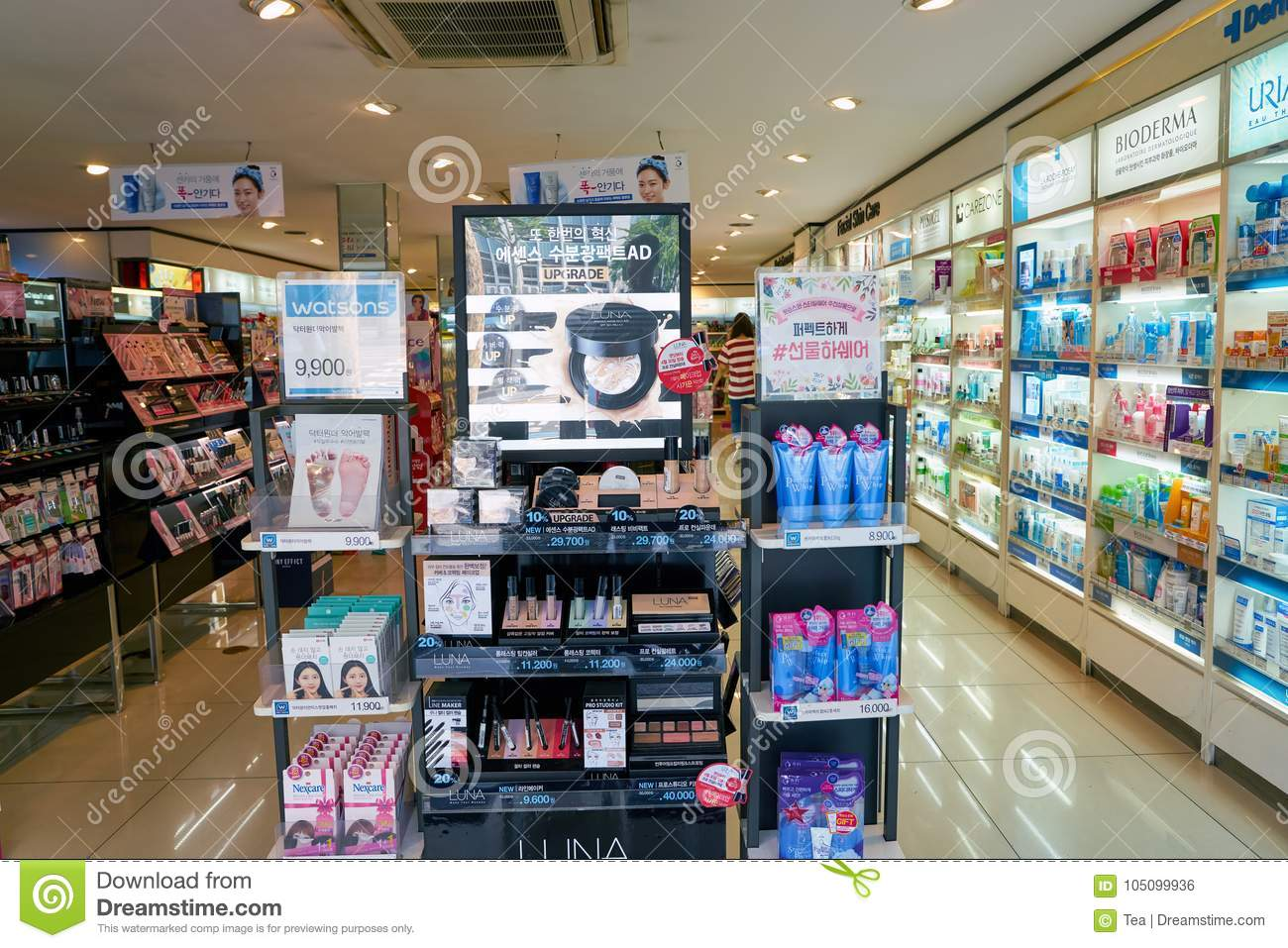 Watsons editorial photo  Image of shop, sale, retail - 105099936