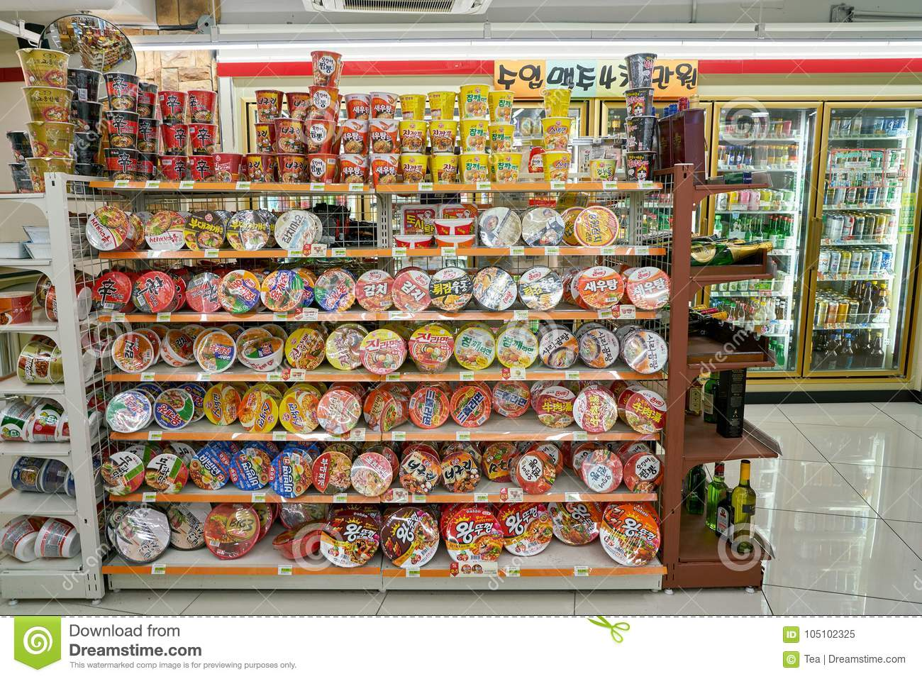 7 11 Convenience Store Editorial Image Image Of Food 105102325