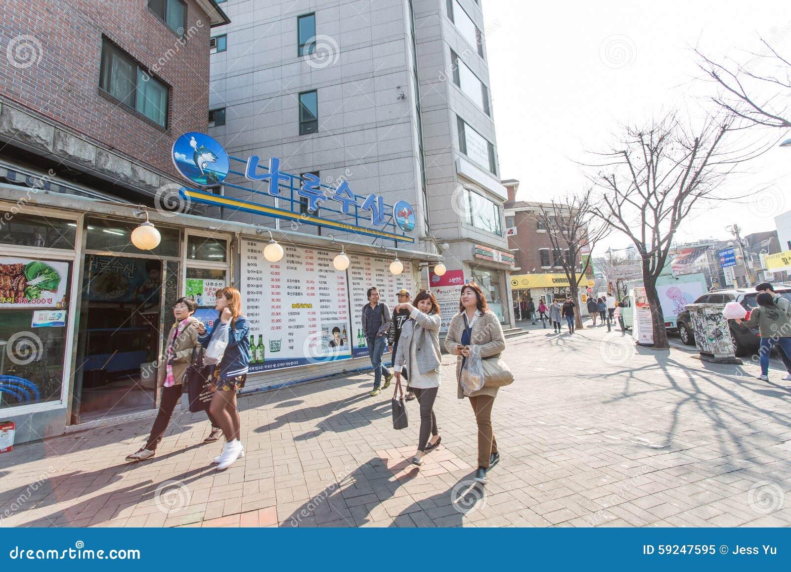 South Korea Green Street Food Place