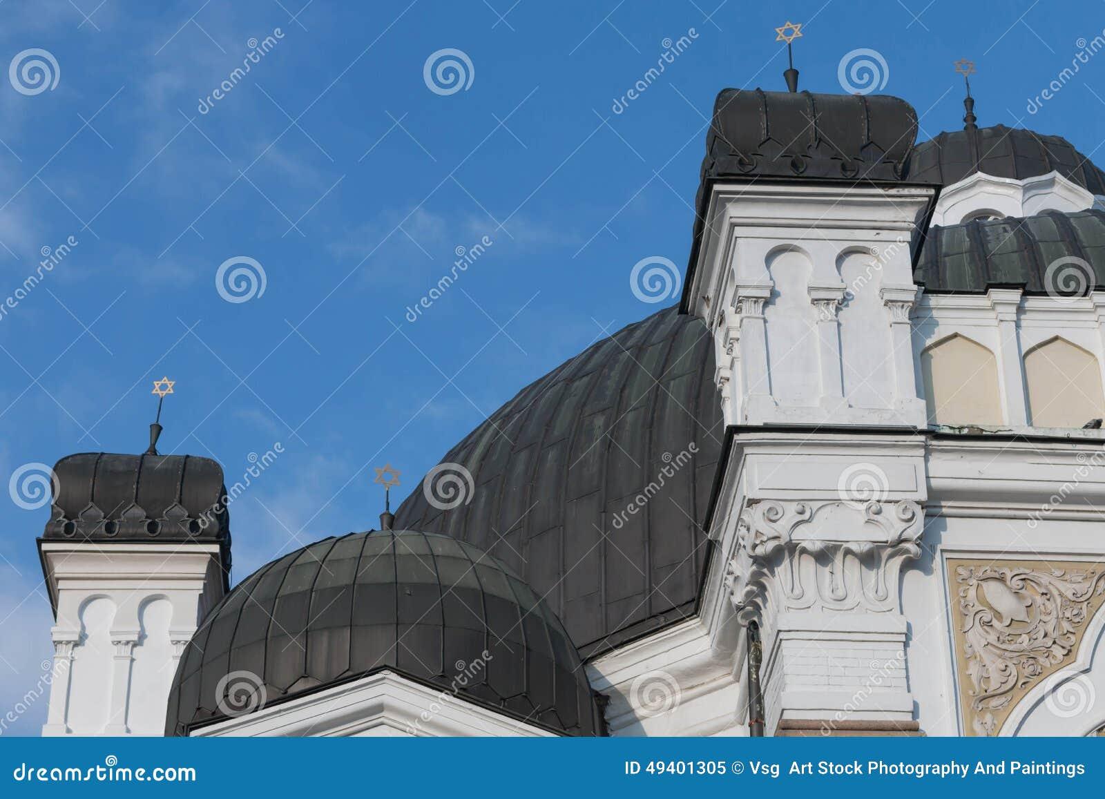 Download Sephardische Synagoge, Sofia, Bulgarien Stockbild - Bild von haus, orthodox: 49401305
