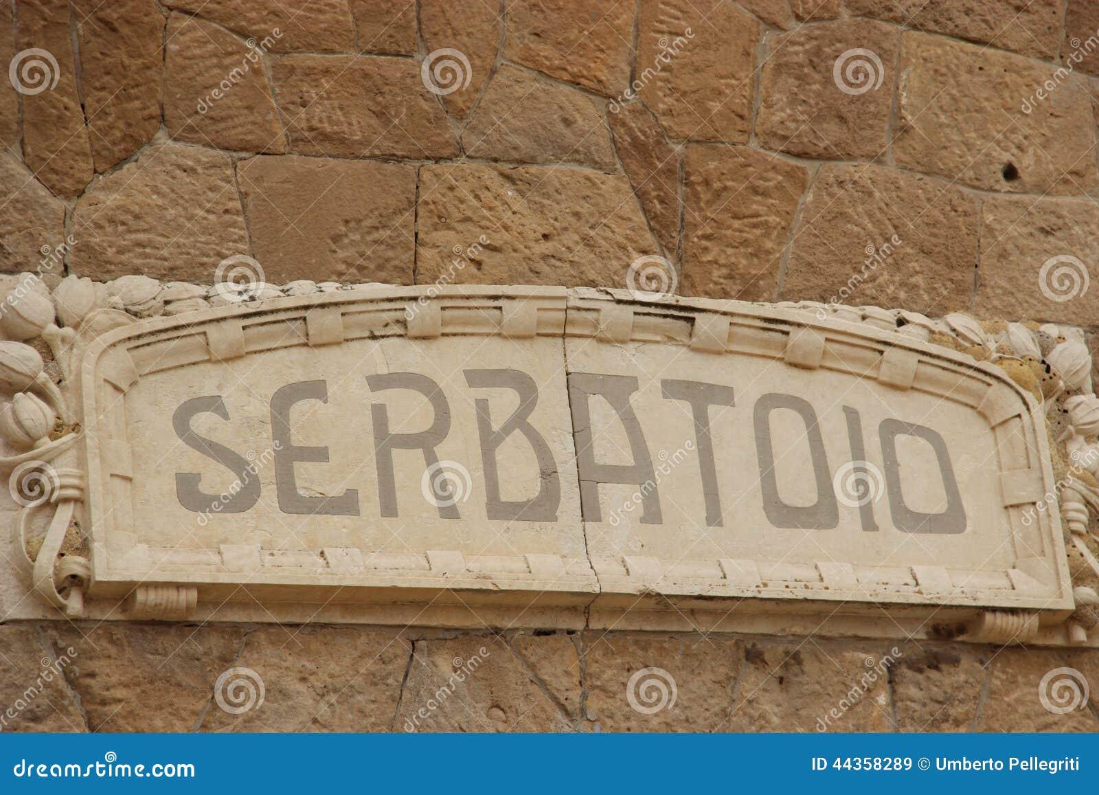 Serbatoio