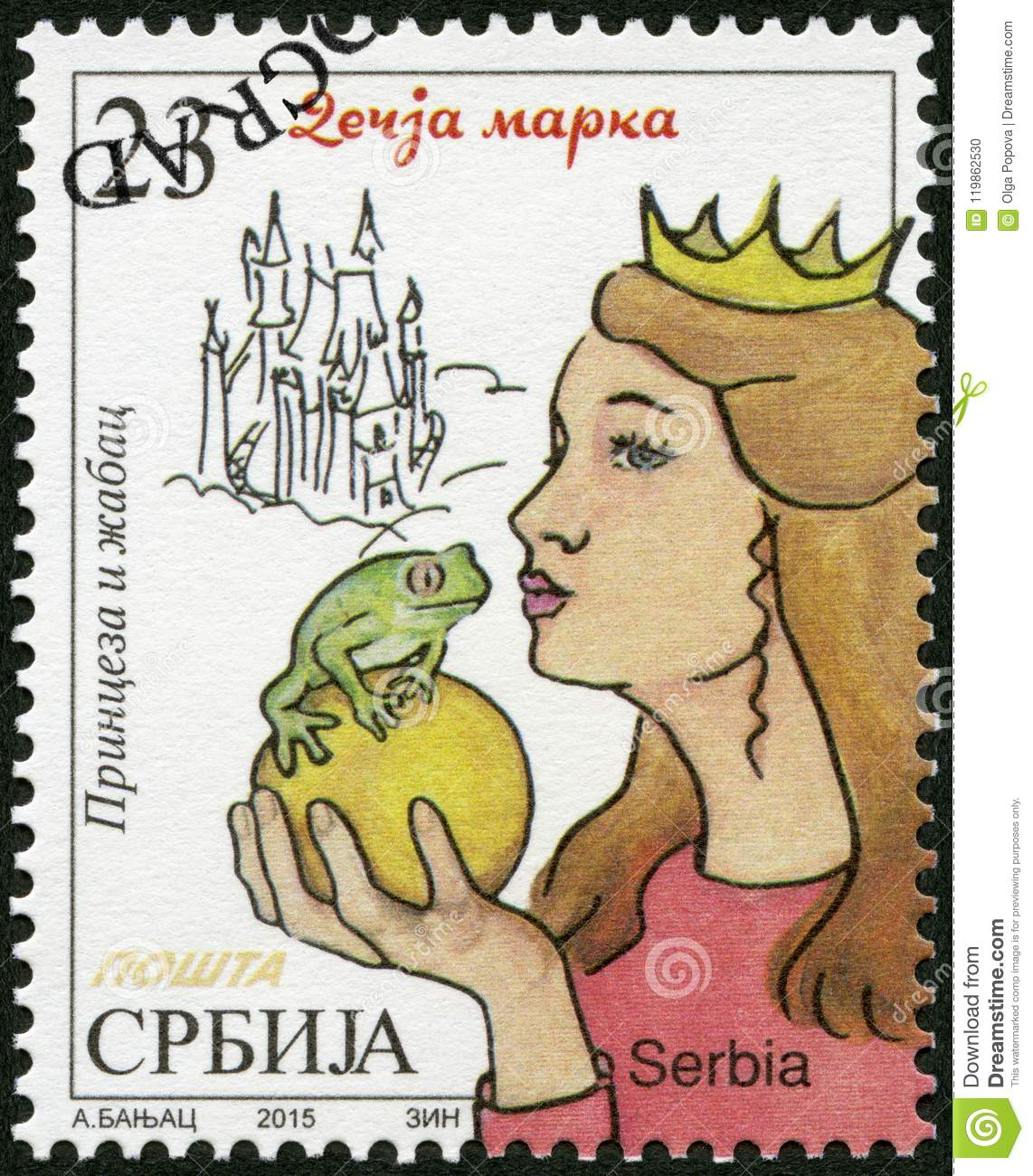 Serbia 2015 Shows The Princess And The Frog Series Characters