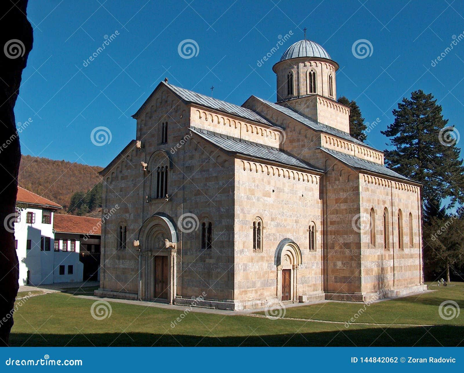 Serbian orthodox monastery Visoki Decani. UNESCO World Heritage.