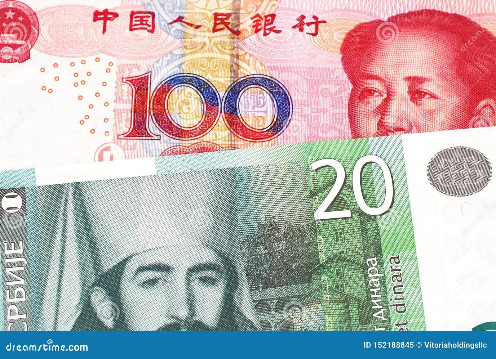 Serbiska pengar med en kinesisk renminbi yuananmärkning