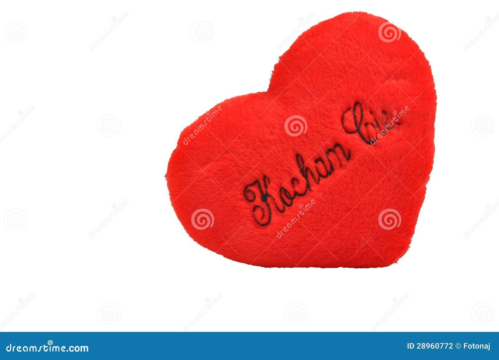 Serce - Kocham Ciebie