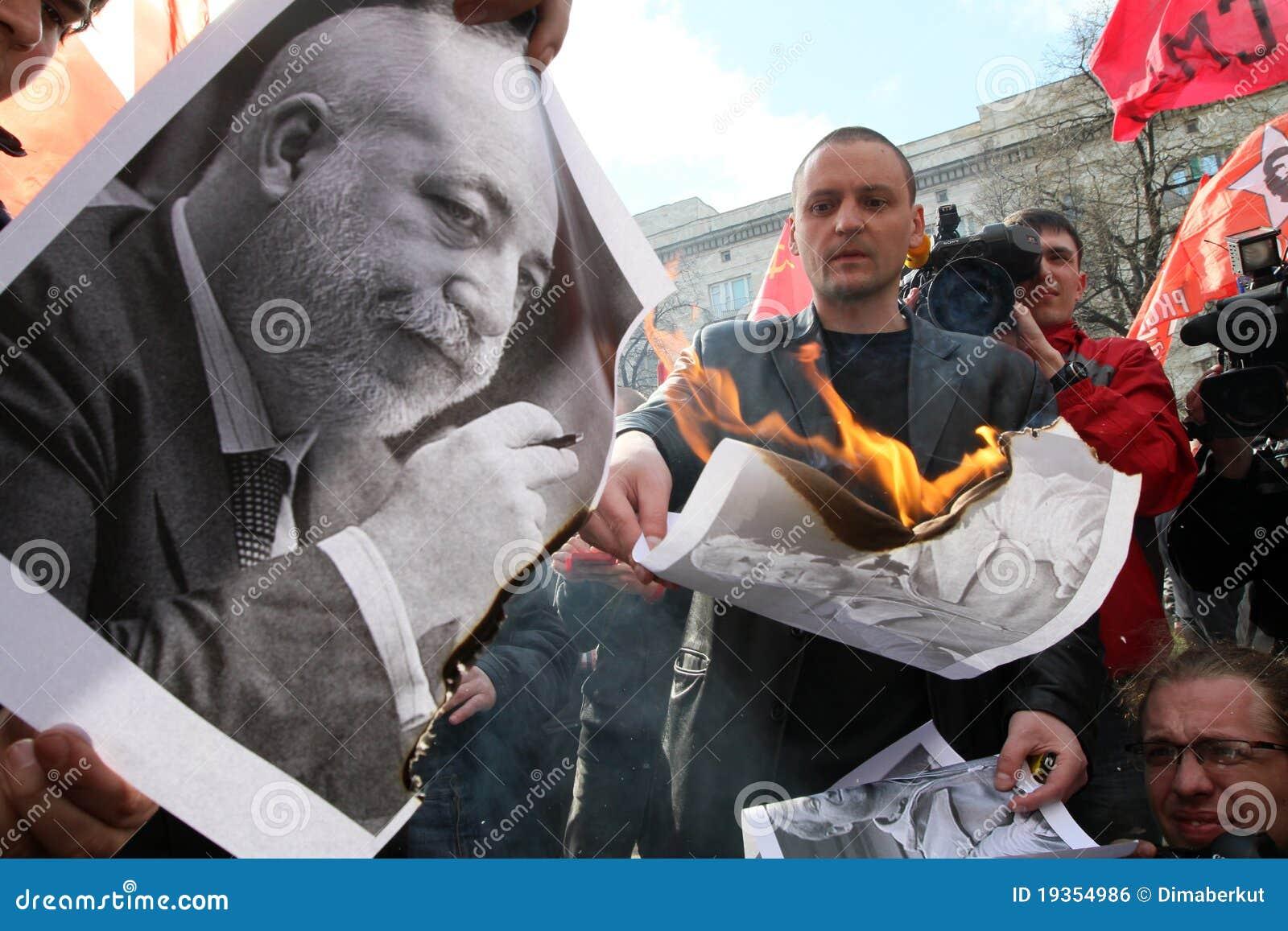 Sergei Udaltsov - líder da parte dianteira esquerda
