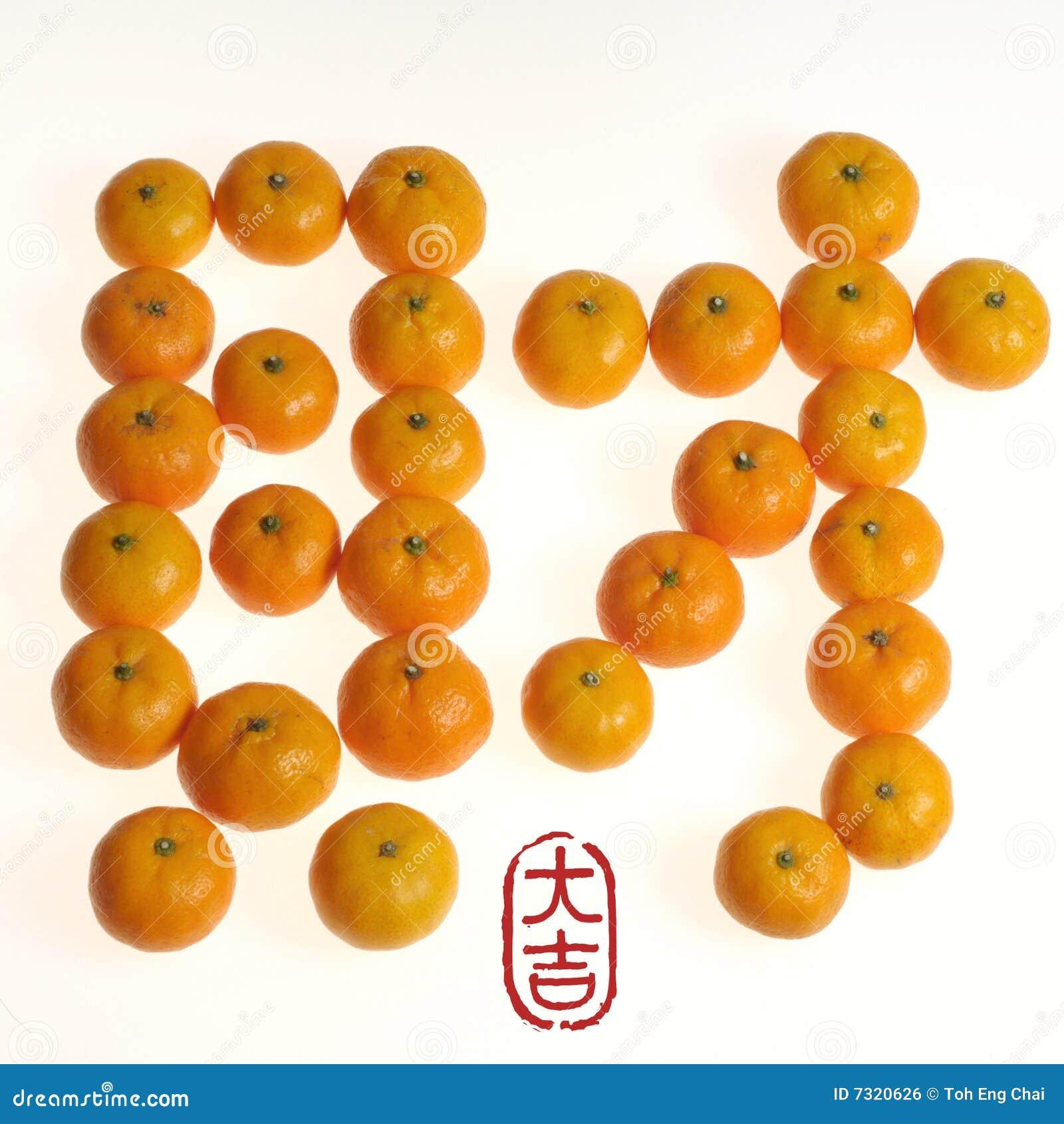 Serie cinese di nuovo anno