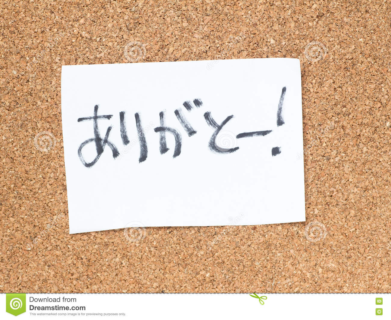 The Series Of A Message On The Cork Board, Thank You In Japanese