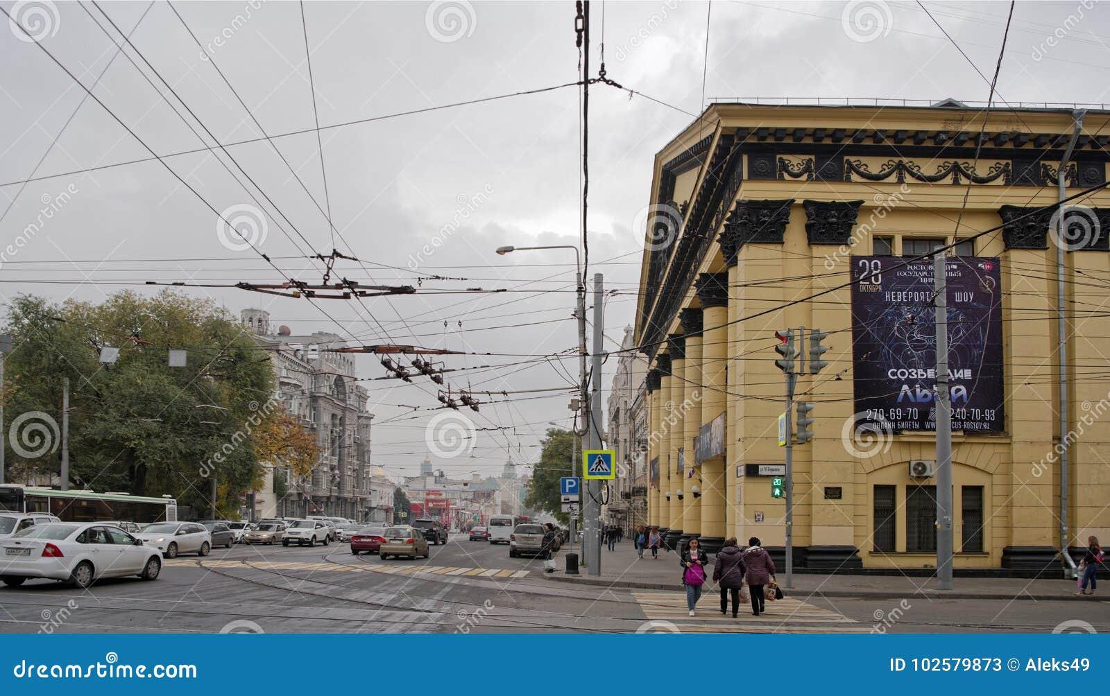 Sessantacinquesimo anniversario del circo dello stato di Rostov I grandi programmi sono