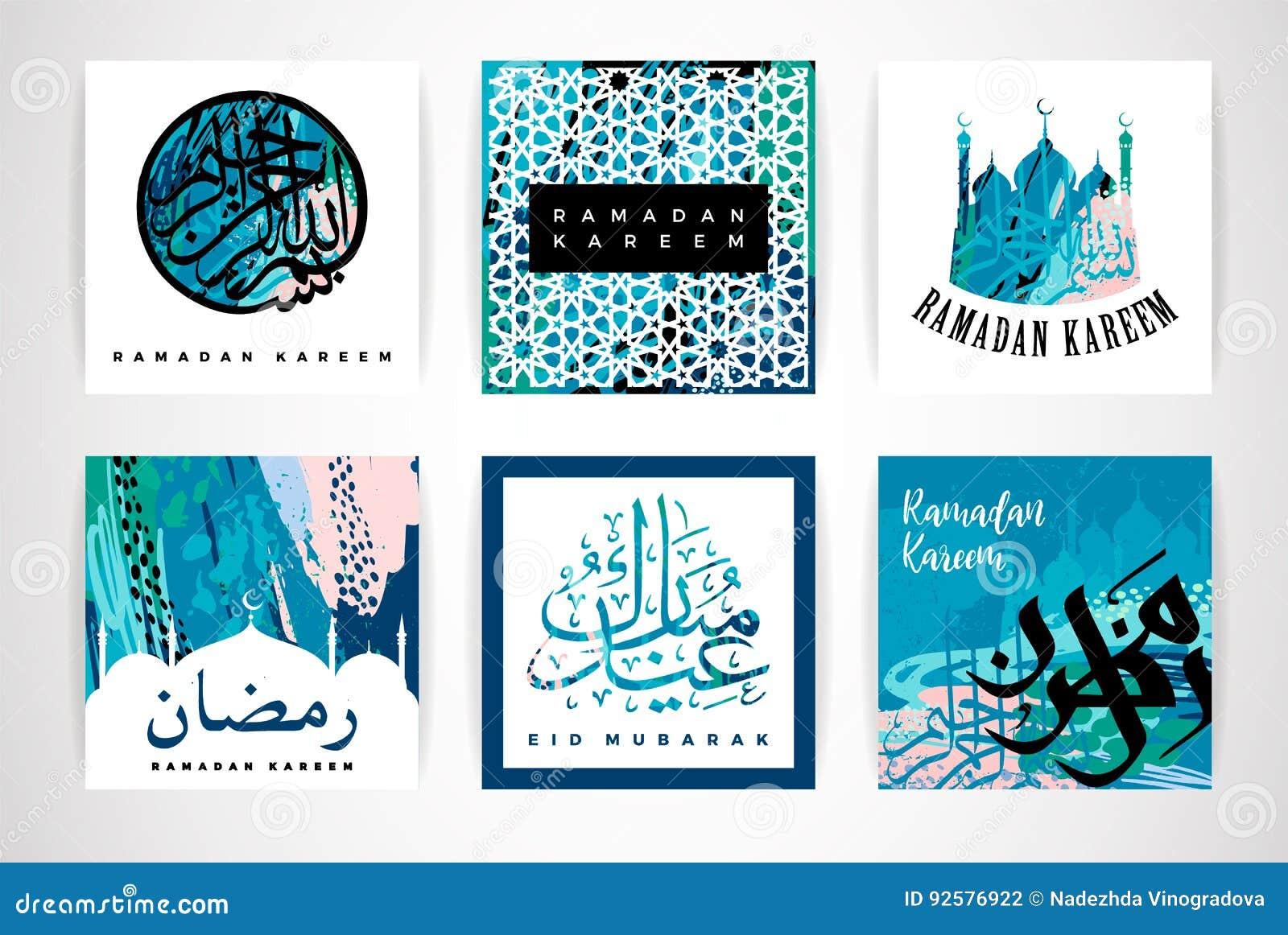 Set of abstract creative cards. Ramadan Kareem.