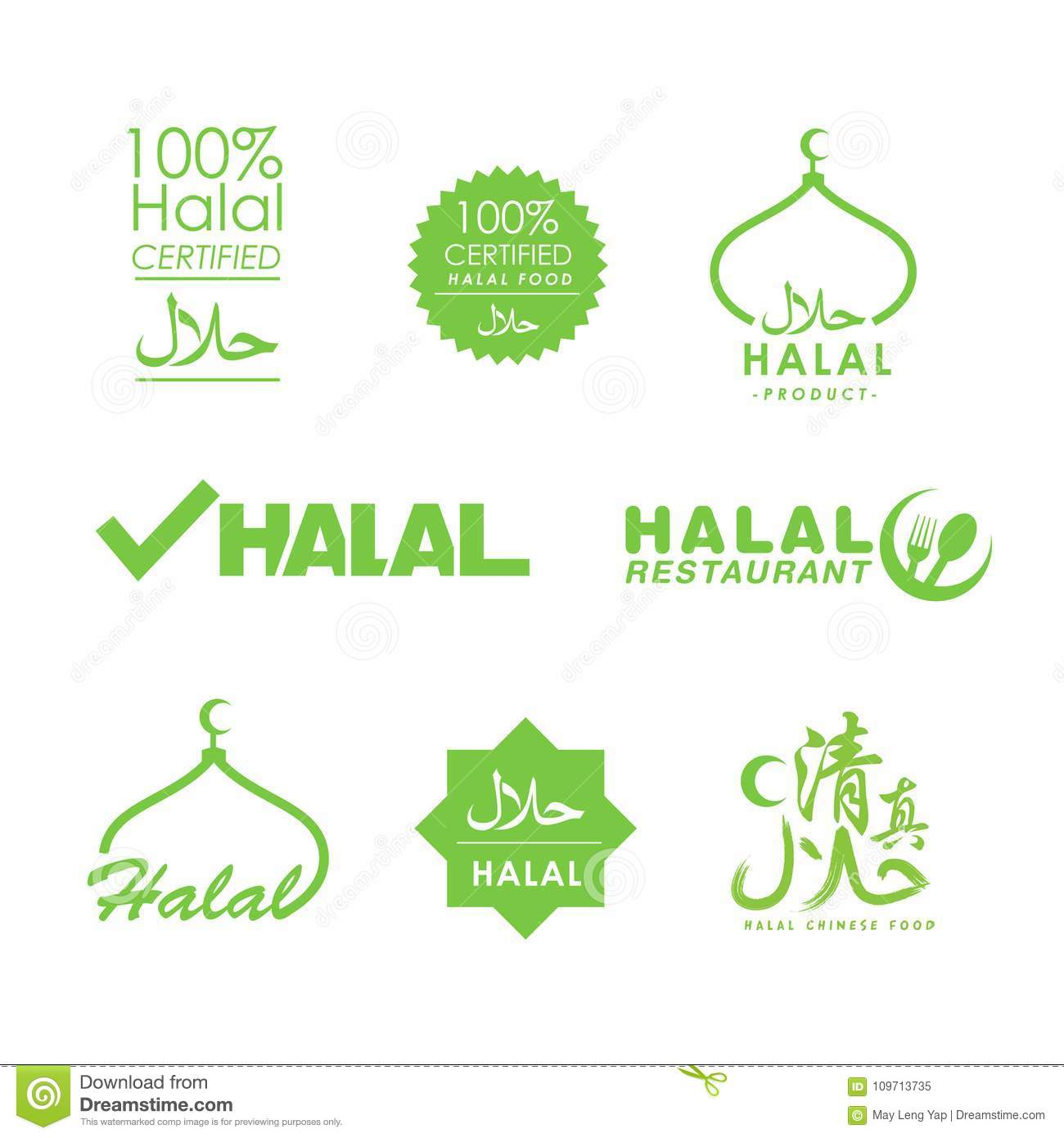 Collection Of Halal Logo Or Symbol Stock Vector Illustration Of