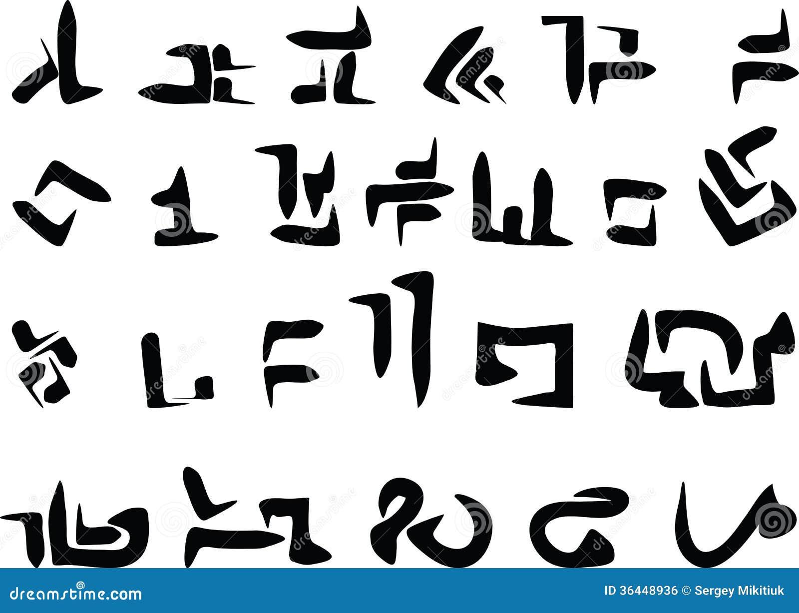 Alien languages