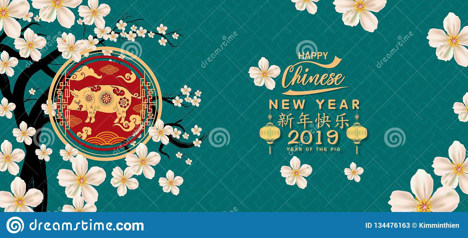 Set Banner Happy Chinese New Year 2019, Year of the Pig. Lunar new year. Chinese characters mean Happy New Year