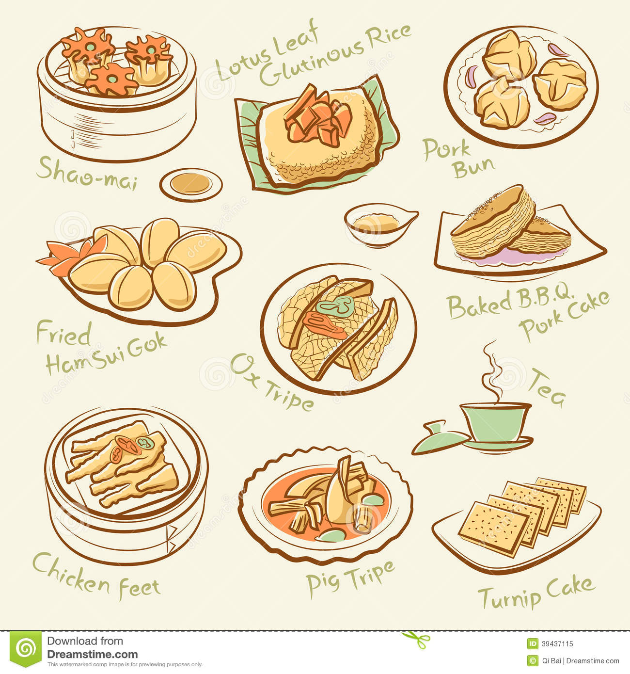 Chinese food names food set of chinese food stock vector image 39437115 forumfinder Choice Image