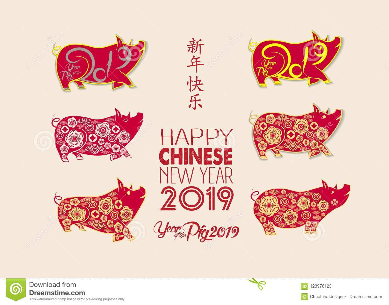 set of chinese symbol of the 2019 year pig chinese