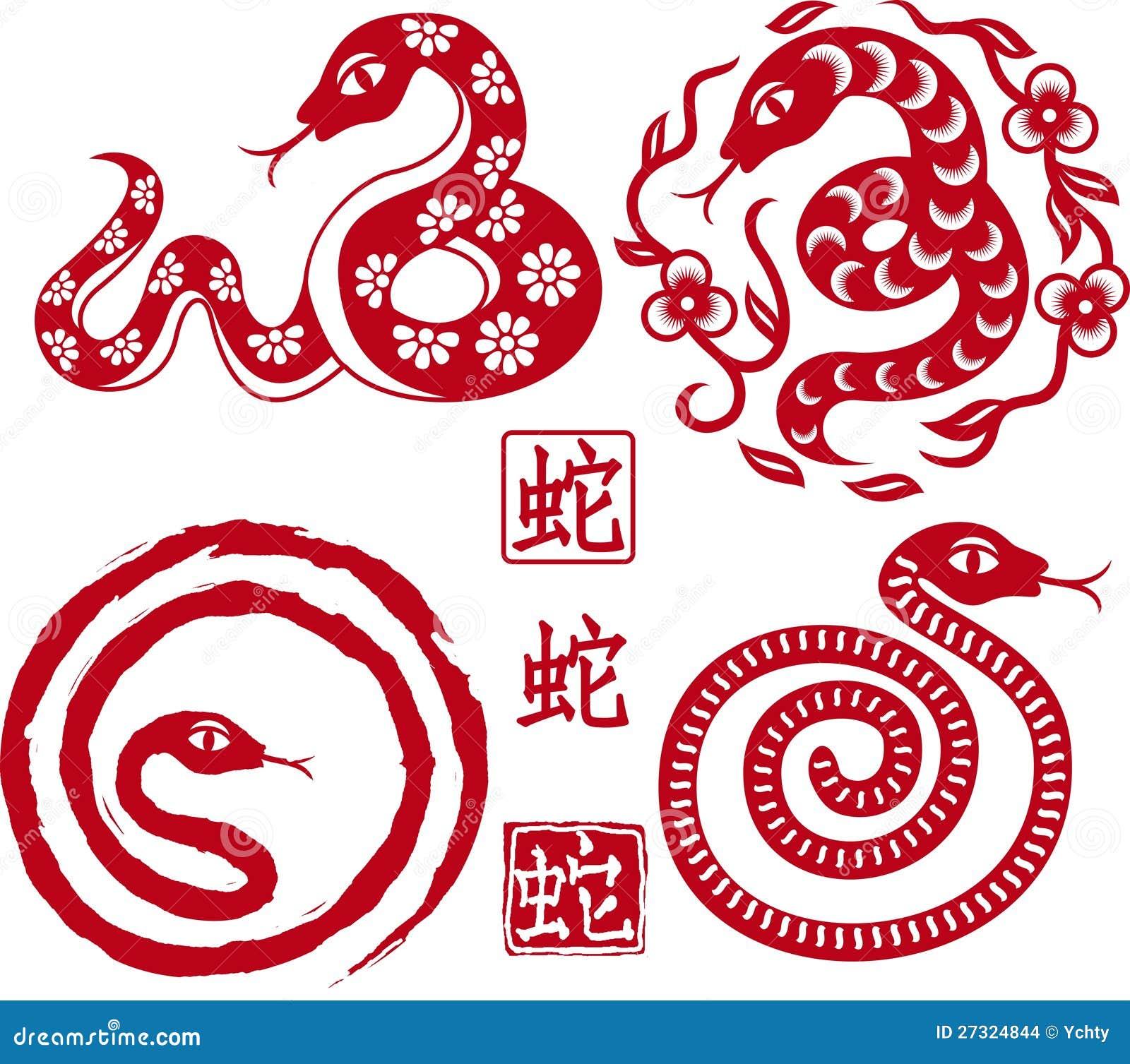 set chinesische angeredete schlangen als symbol des jahres vektor abbildung bild 27324844. Black Bedroom Furniture Sets. Home Design Ideas