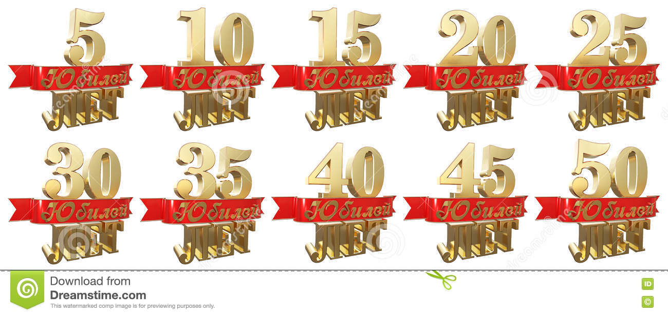 Set Of Golden Anniversary Signs Symbols Translation From Russian