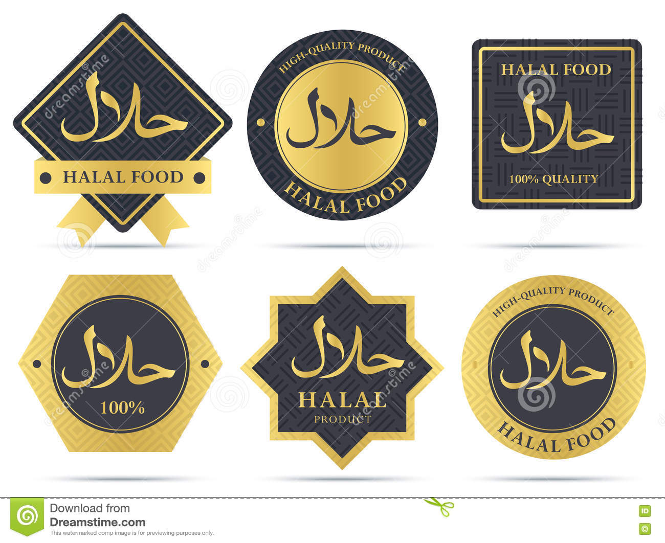 Set of halal food products labels and badges design stock vector set of halal food products labels and badges design buycottarizona