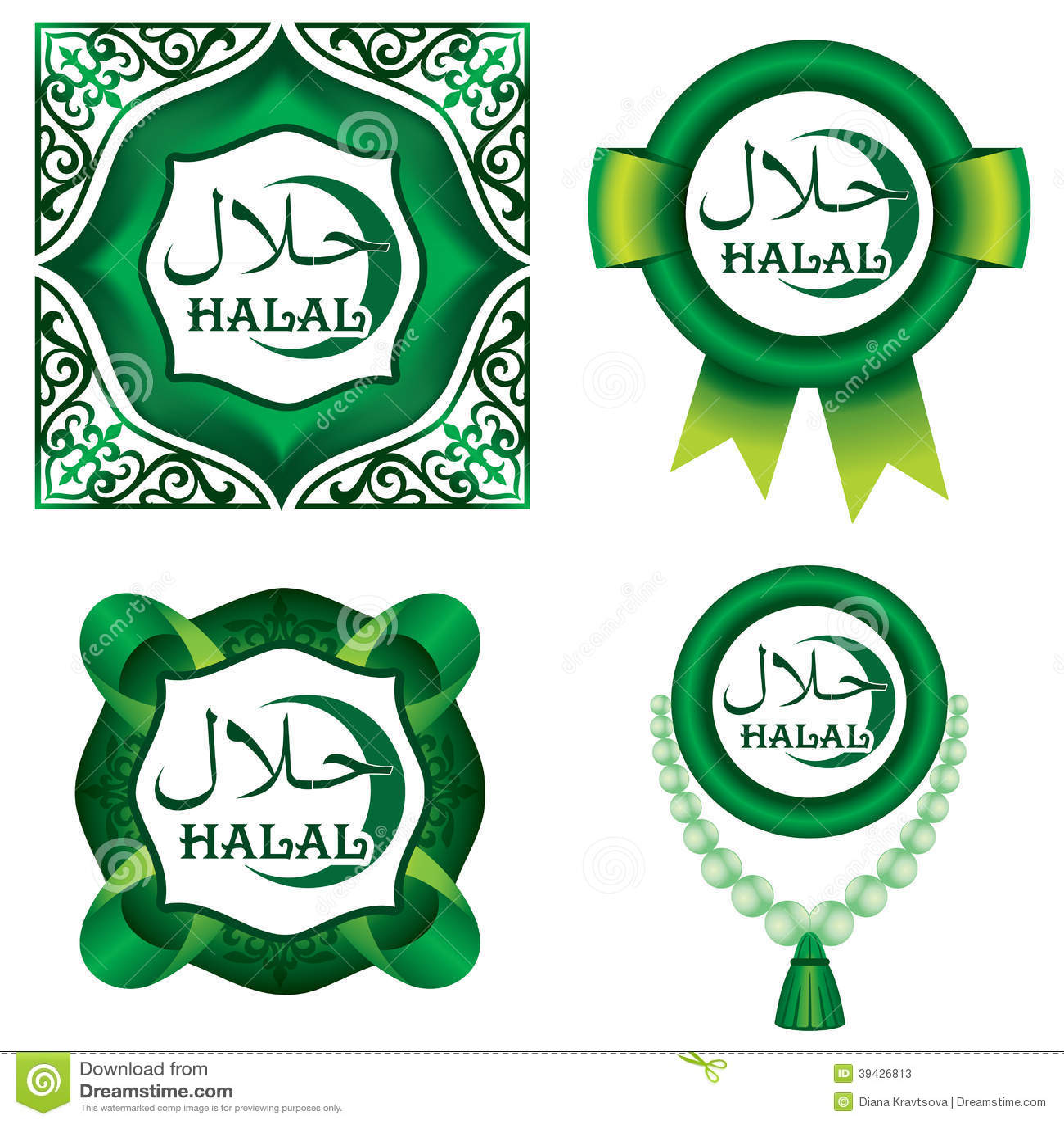 Set of halal signs stock vector illustration of element 39426813 set of halal signs buycottarizona